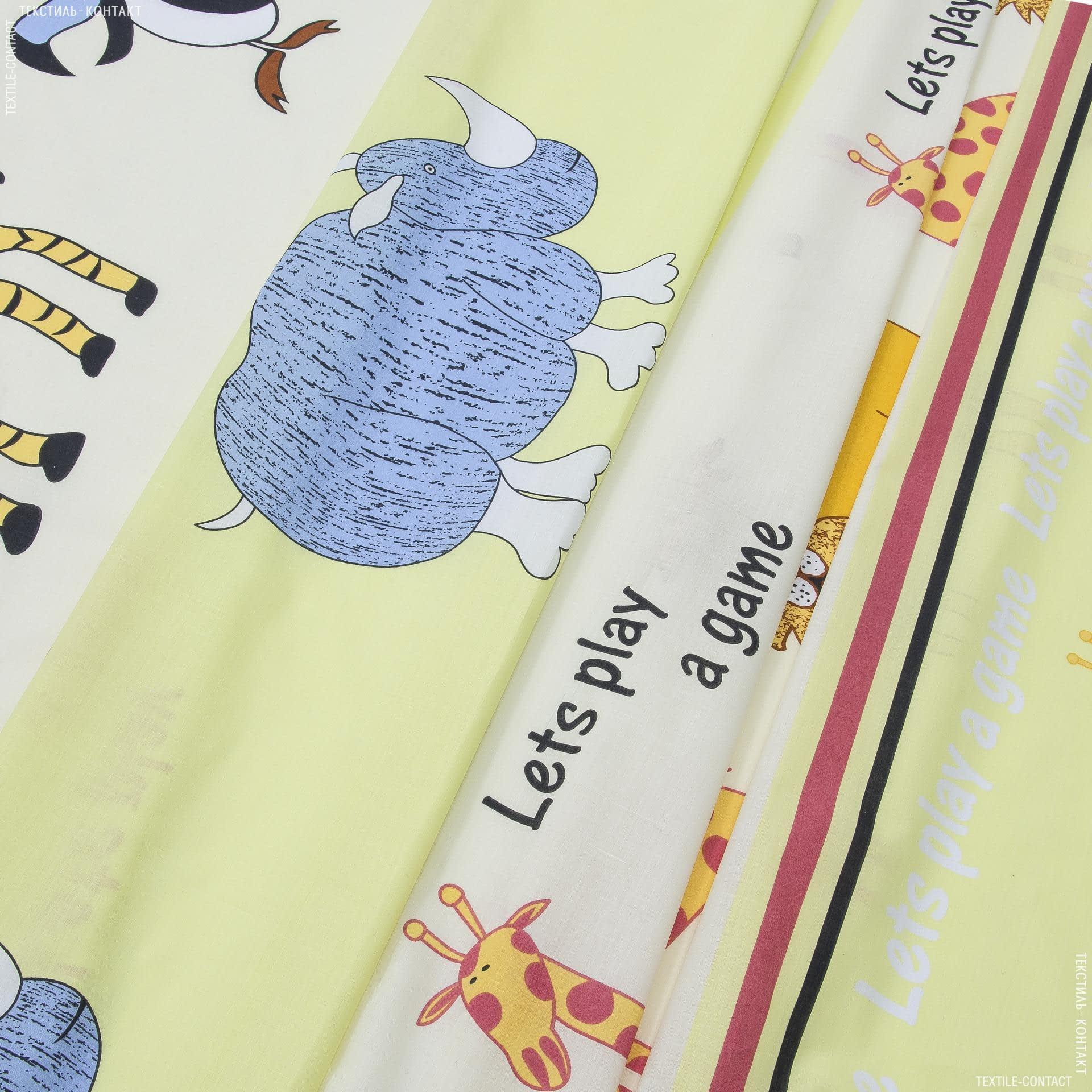 Ткани для детского постельного белья - Бязь набивная  голд dw
