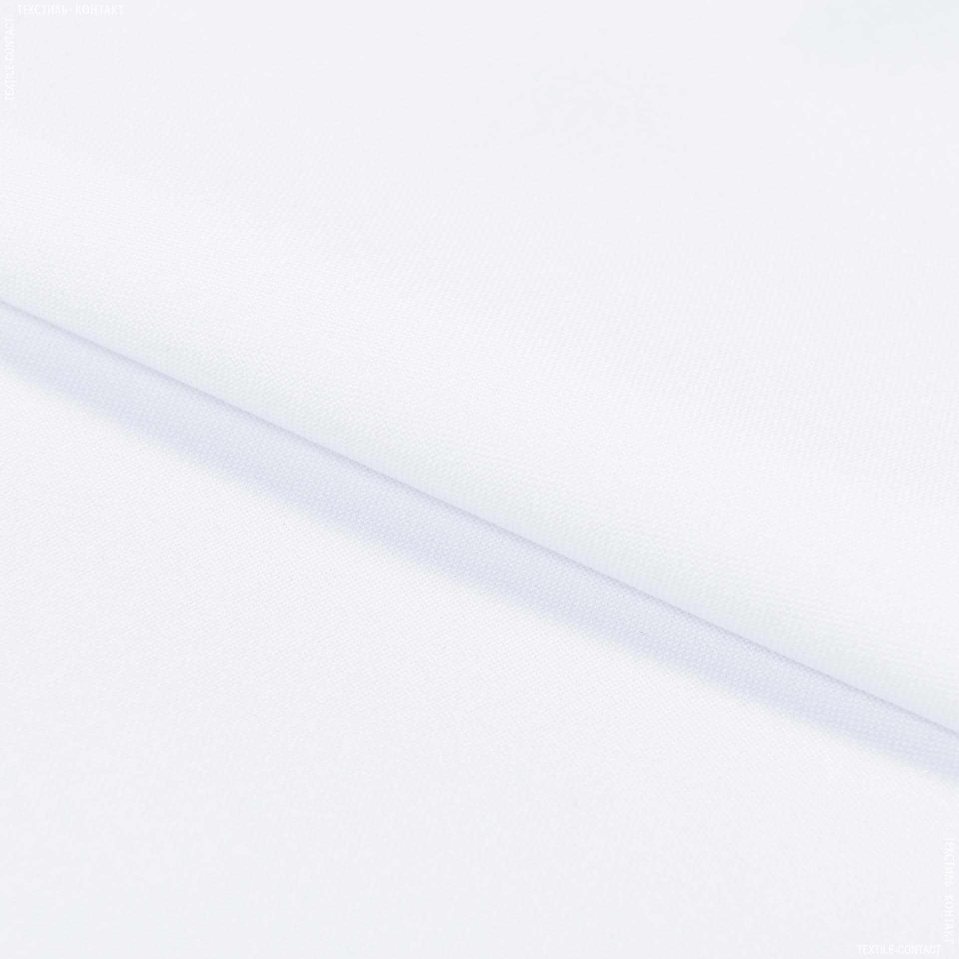 Ткани для спецодежды - Габардин белый