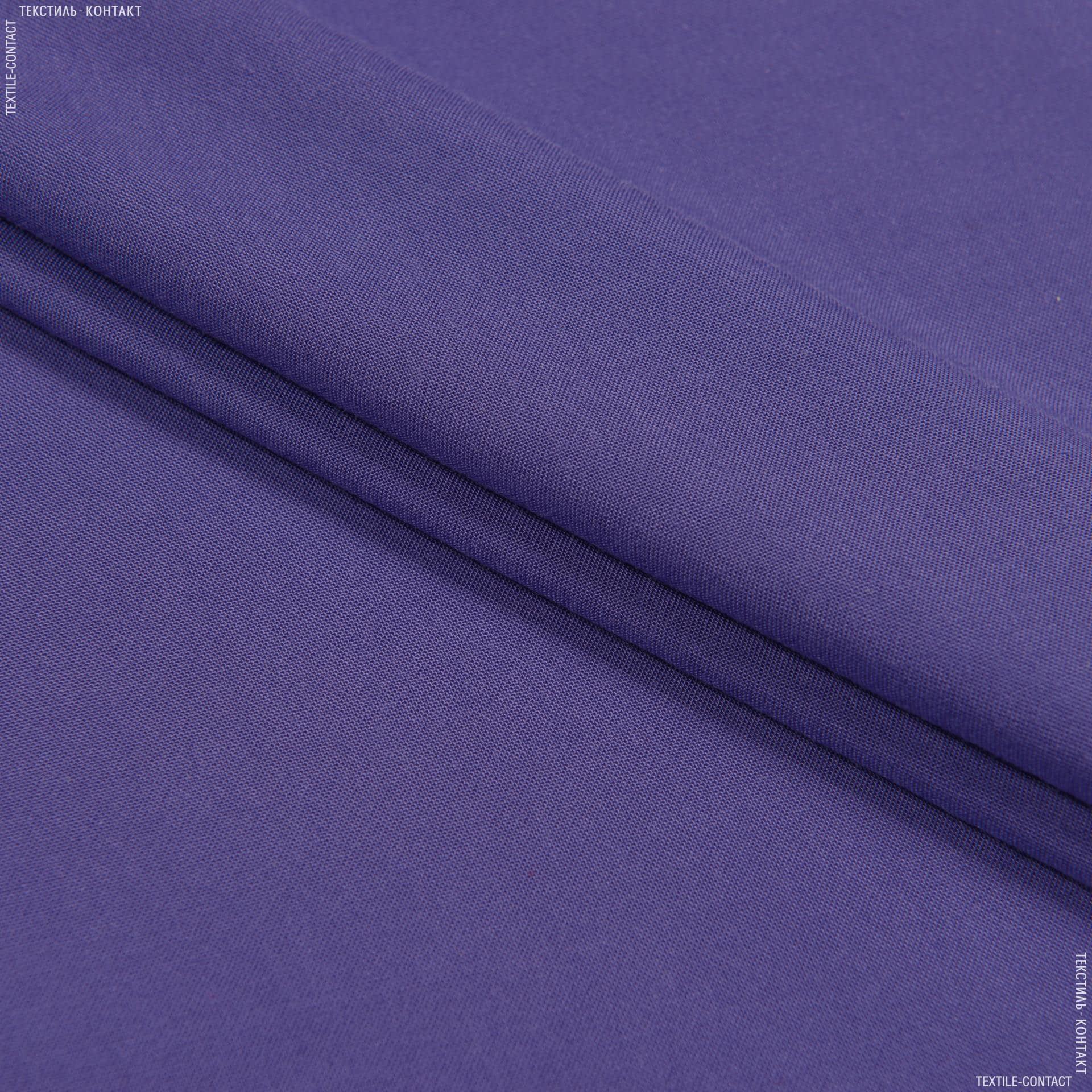 Тканини для суконь - Штапель фалма ліловий