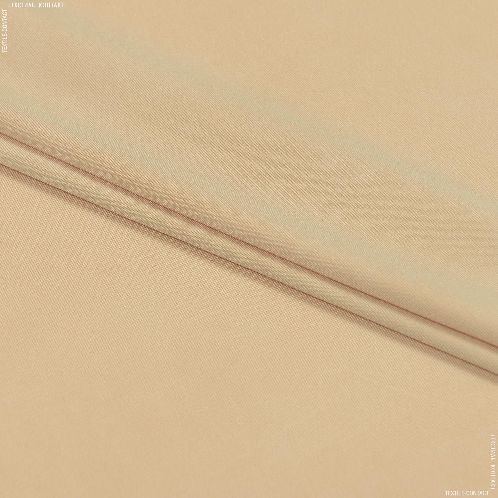 Тканини для спортивного одягу - Трикотаж мікромасло кремовий