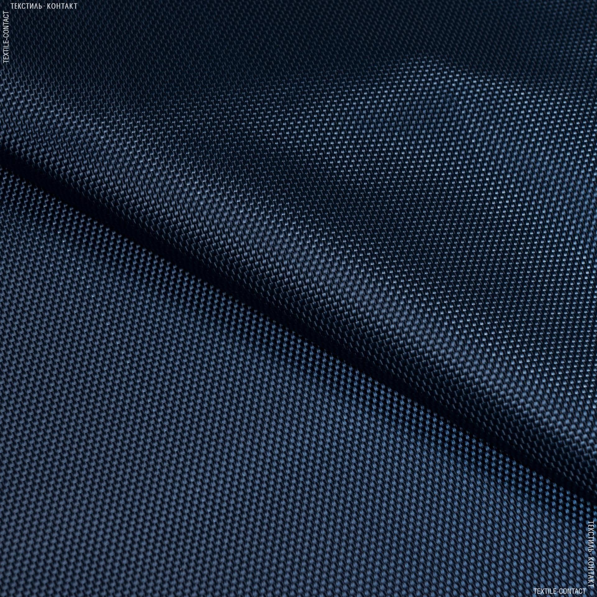 Ткани для палаток - Оксфорд-1680 пвх т./синий