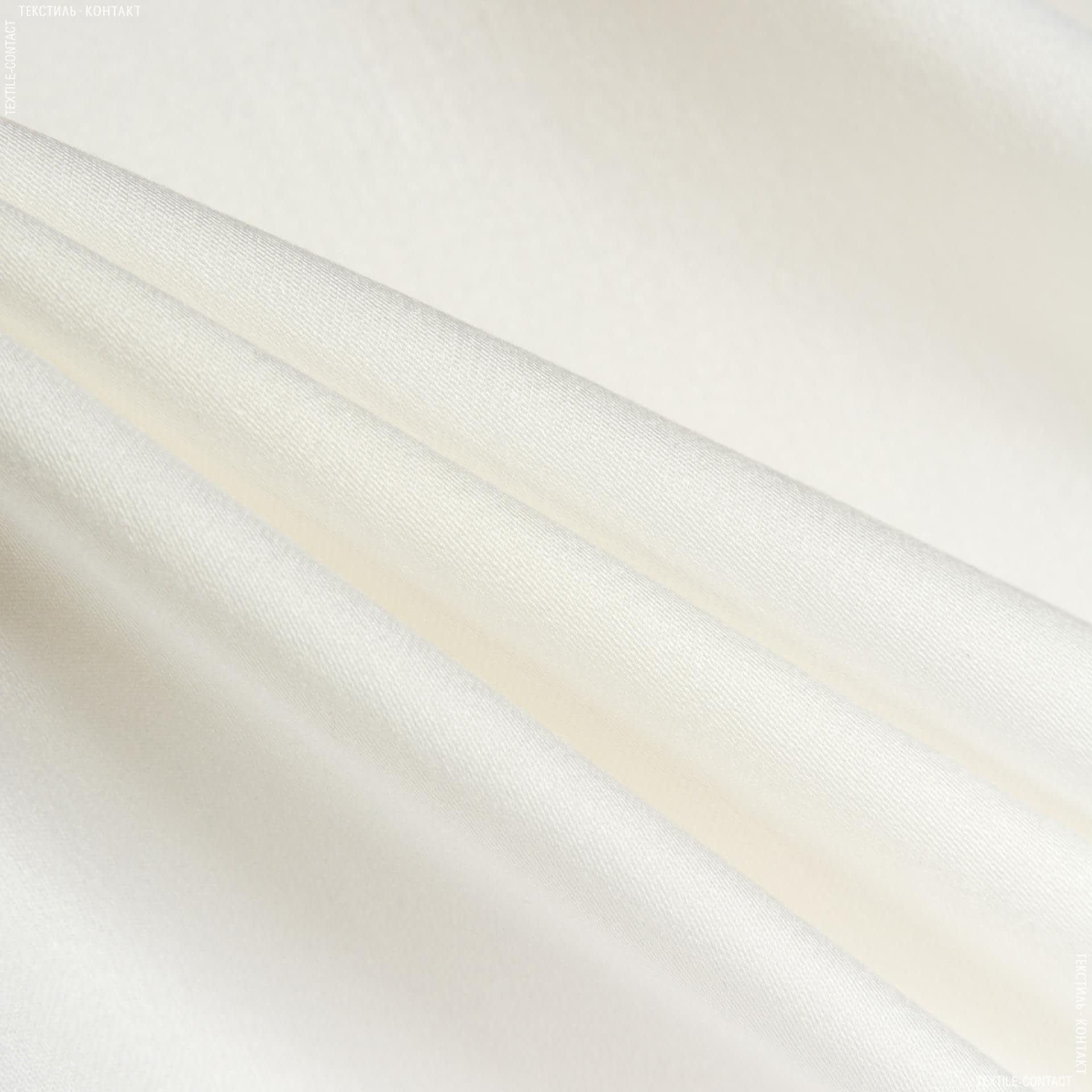Тканини для штанів - Костюмний сатин віскозний молочний