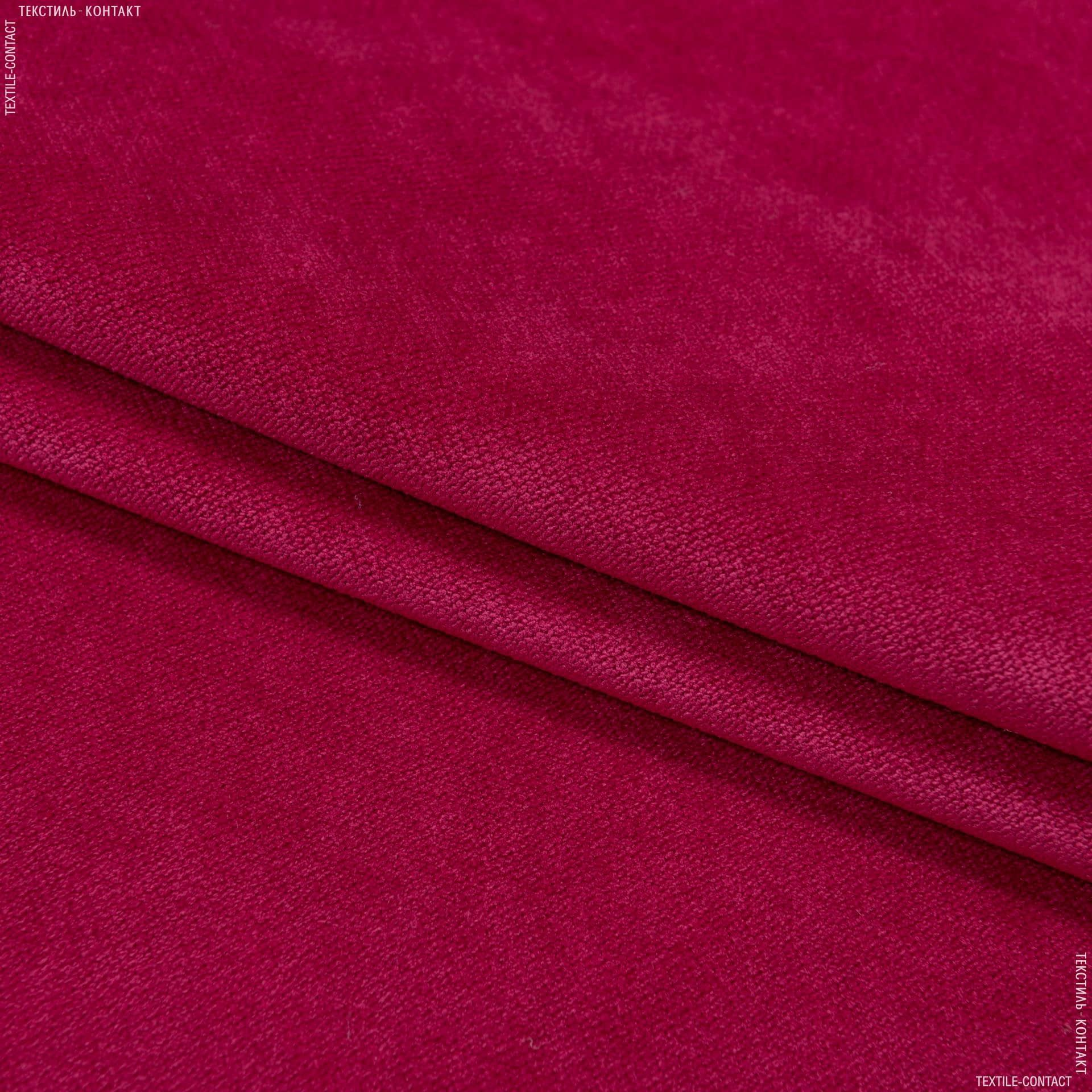 Ткани для мебели - Велюр будапешт/budapest гранат