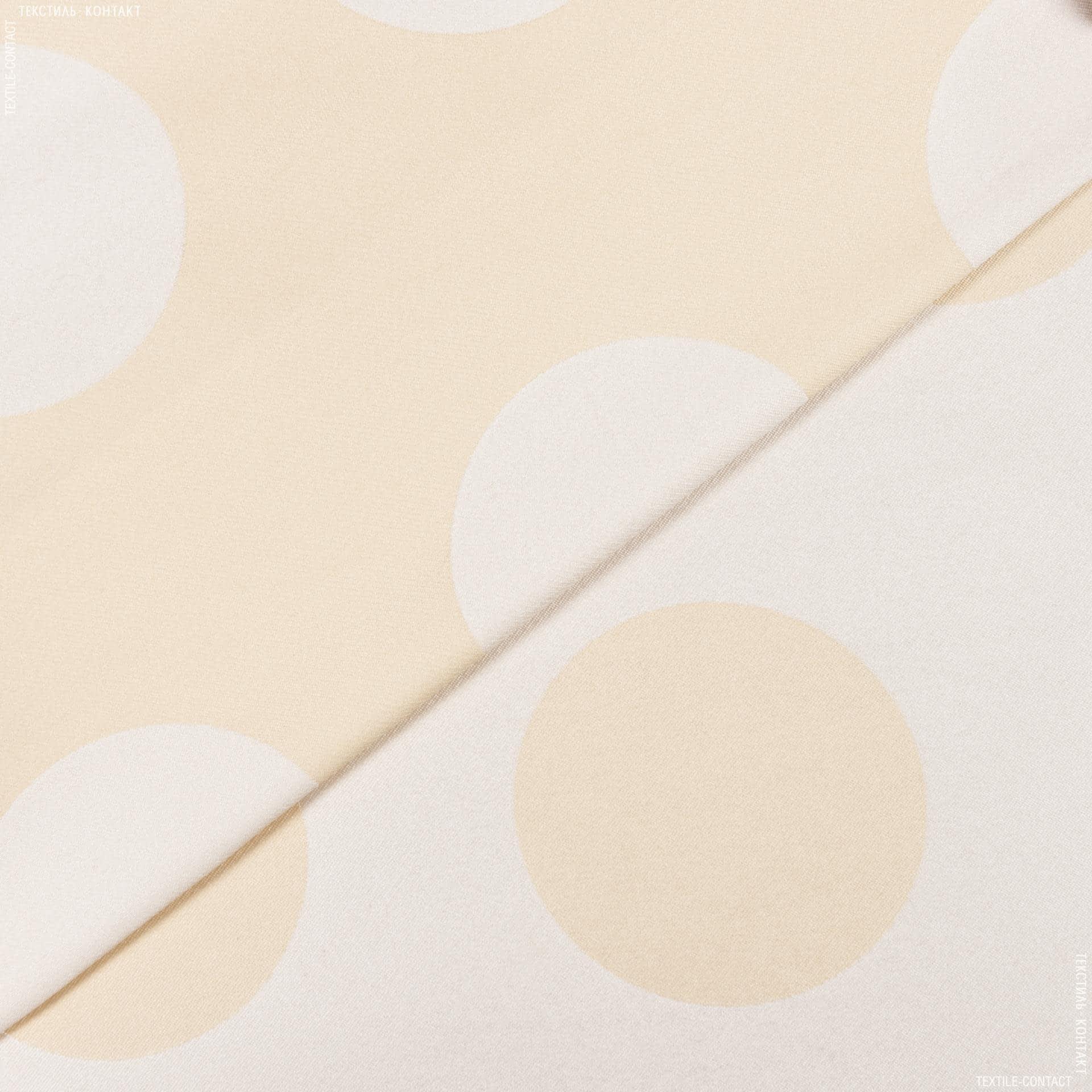 Ткани для костюмов - Костюмный атлас двухсторонний