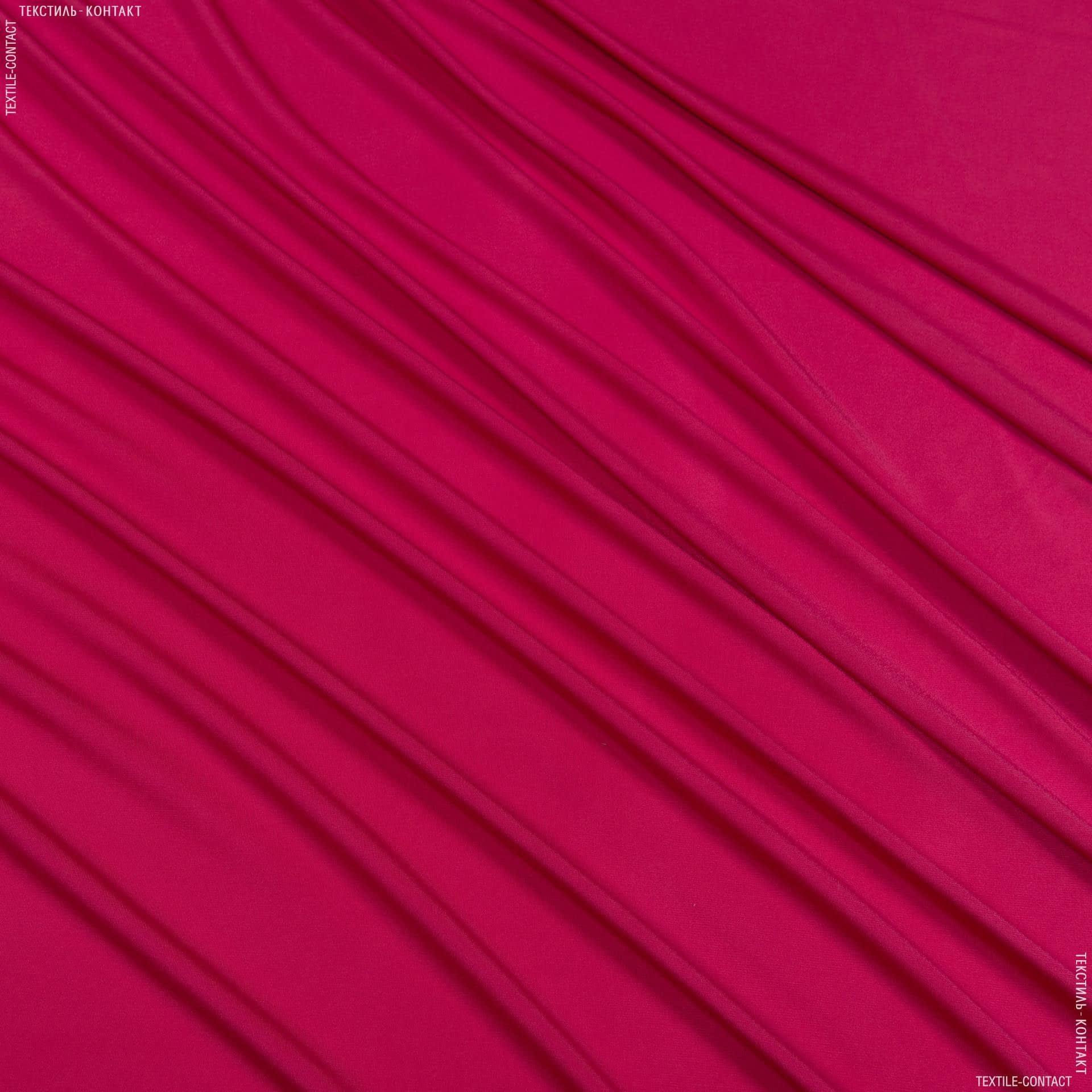 Тканини для суконь - Трикотаж масло цикламеновий