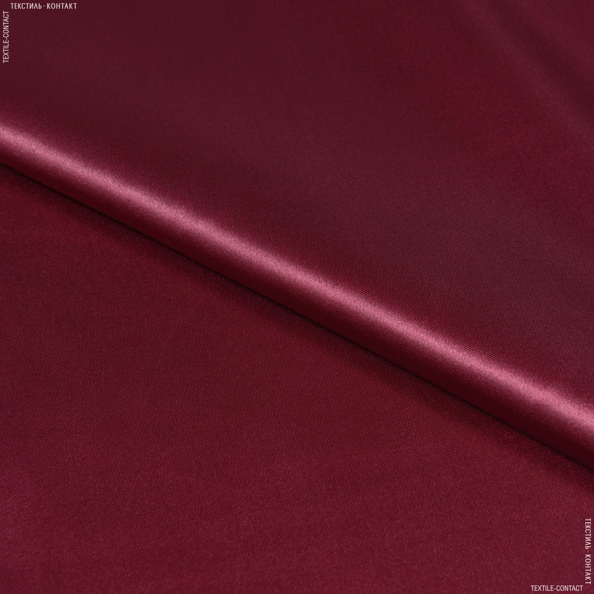 Тканини для костюмів - Атлас щільний червоно-бордовий