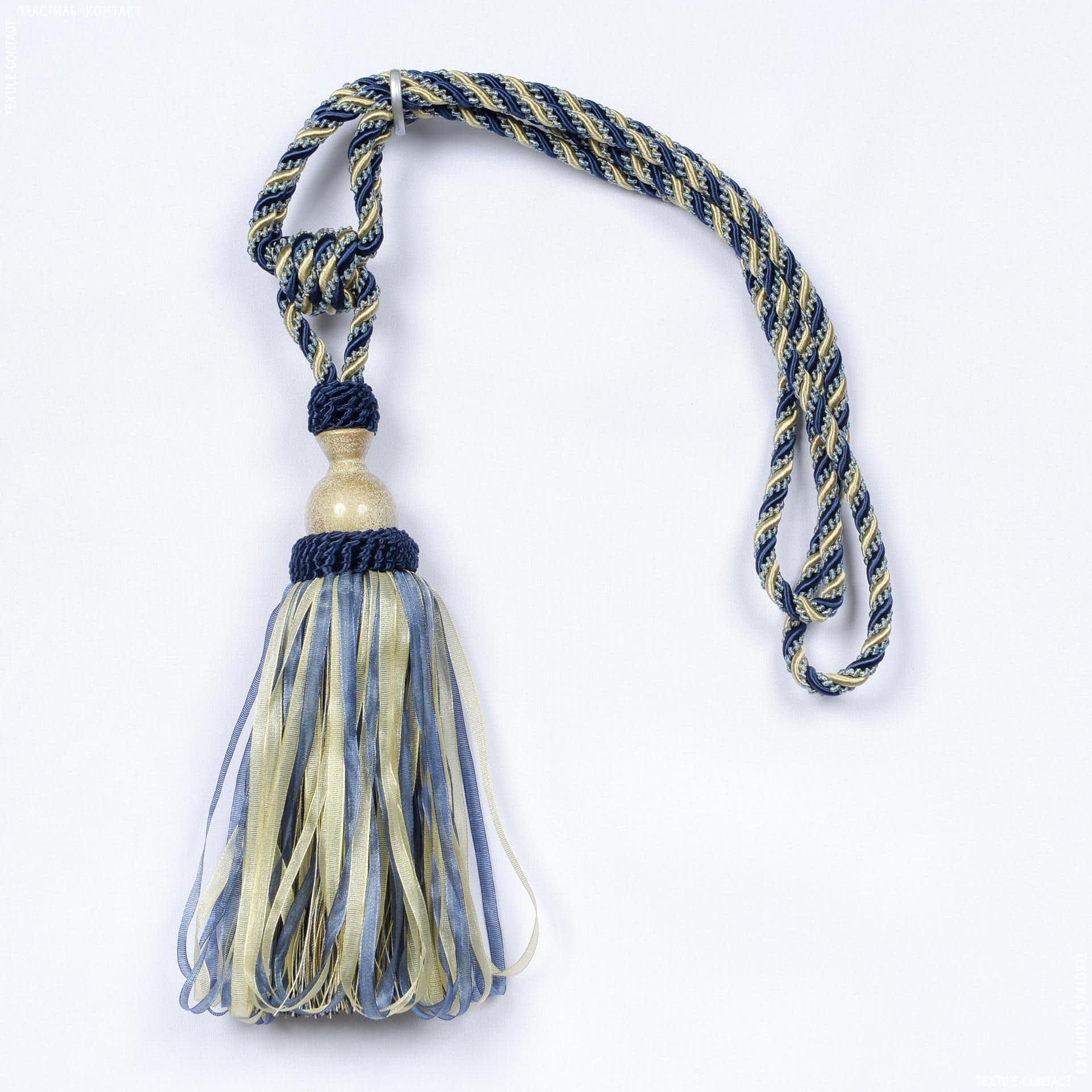 Тканини фурнітура для декора - Кисті імеджен органза синьо-блакитний