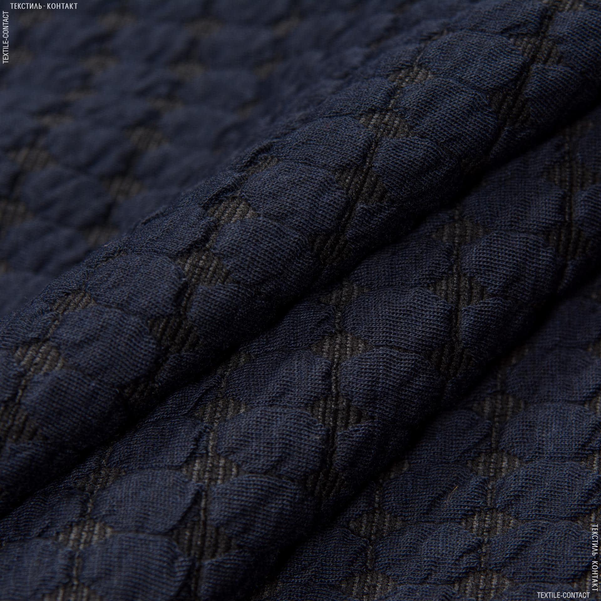 Ткани для костюмов - Трикотаж фукро темно-синий