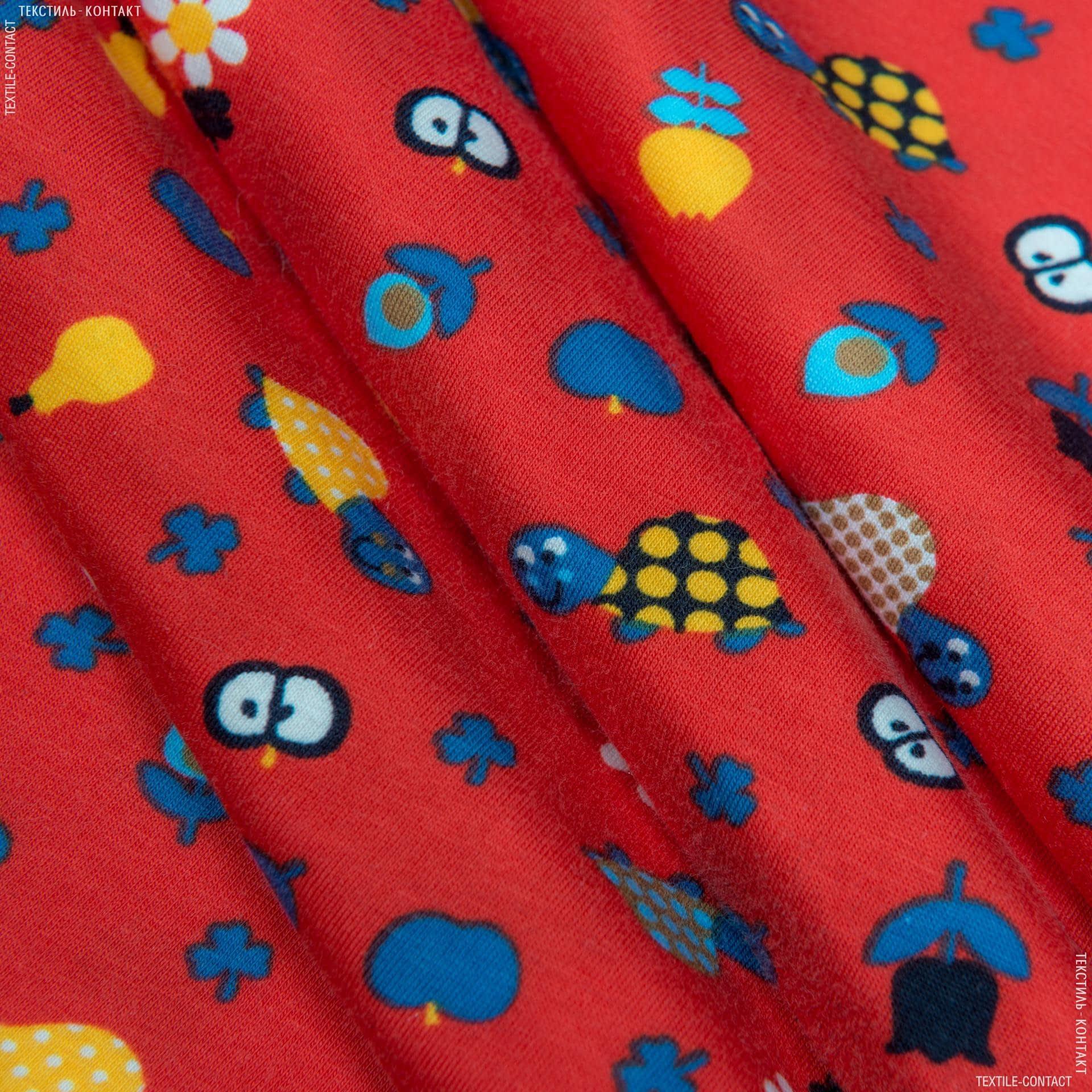 Тканини для дитячого одягу - Трикотаж