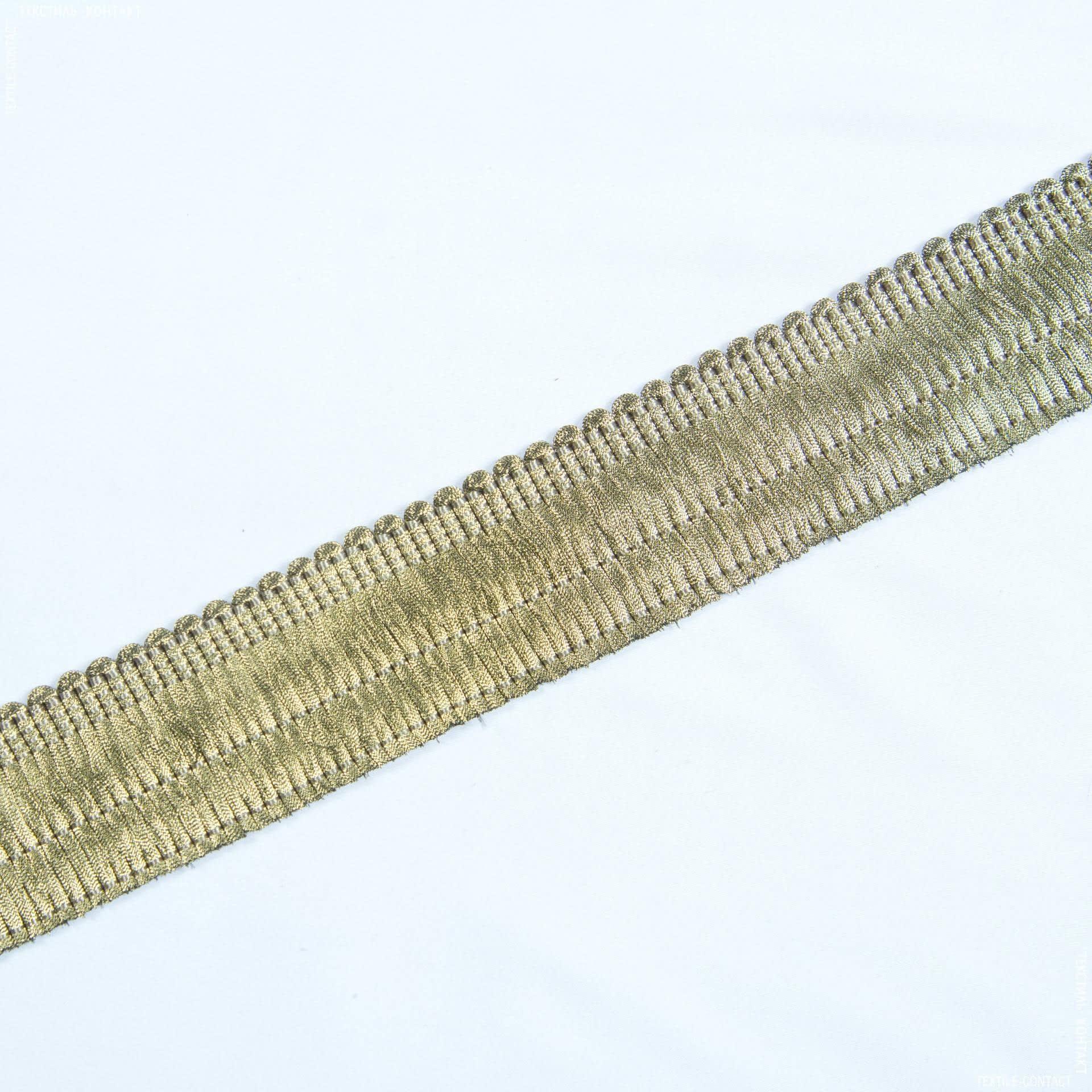 Ткани фурнитура для декора - Бахрома gold бронза