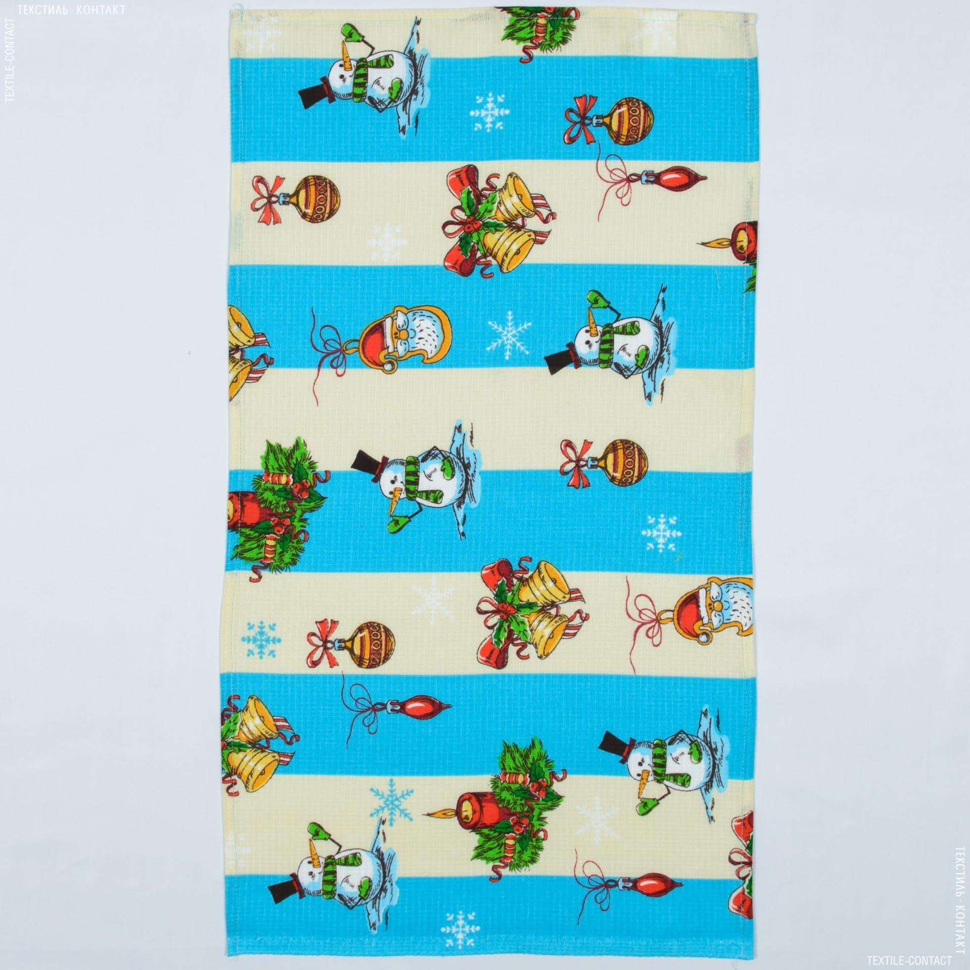 Ткани кухонные полотенца - Полотенце вафельное набивное новогодние