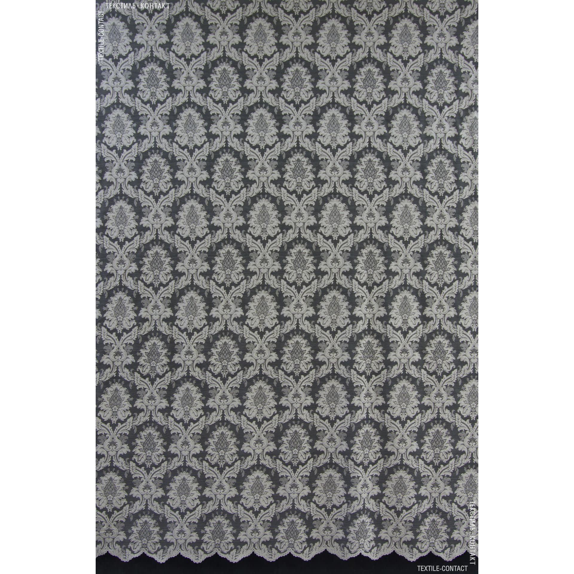 Тканини для тюлі - Гард пол гіпюр Аскольд сіро-чорний