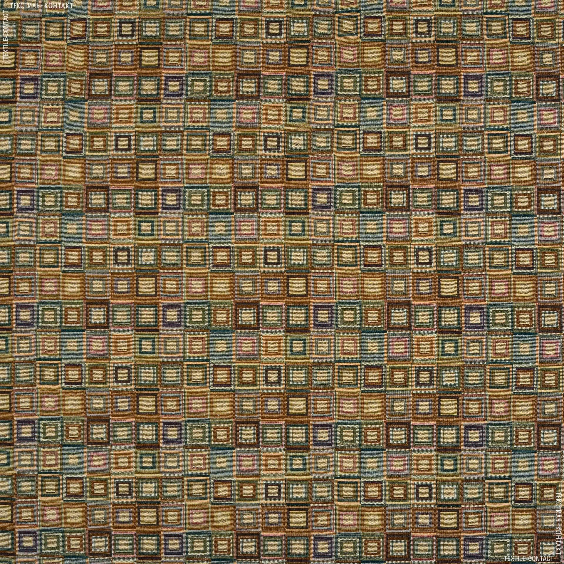 Ткани для верхней одежды - Гобелен  кубики