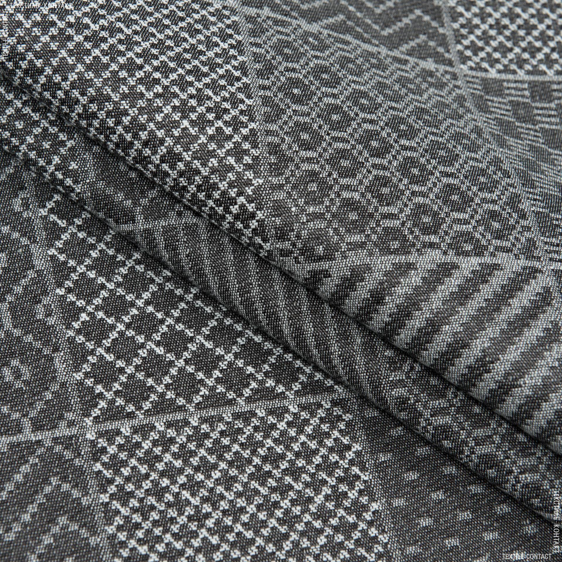 Тканини horeca - Скатертна тканина бокует графіт