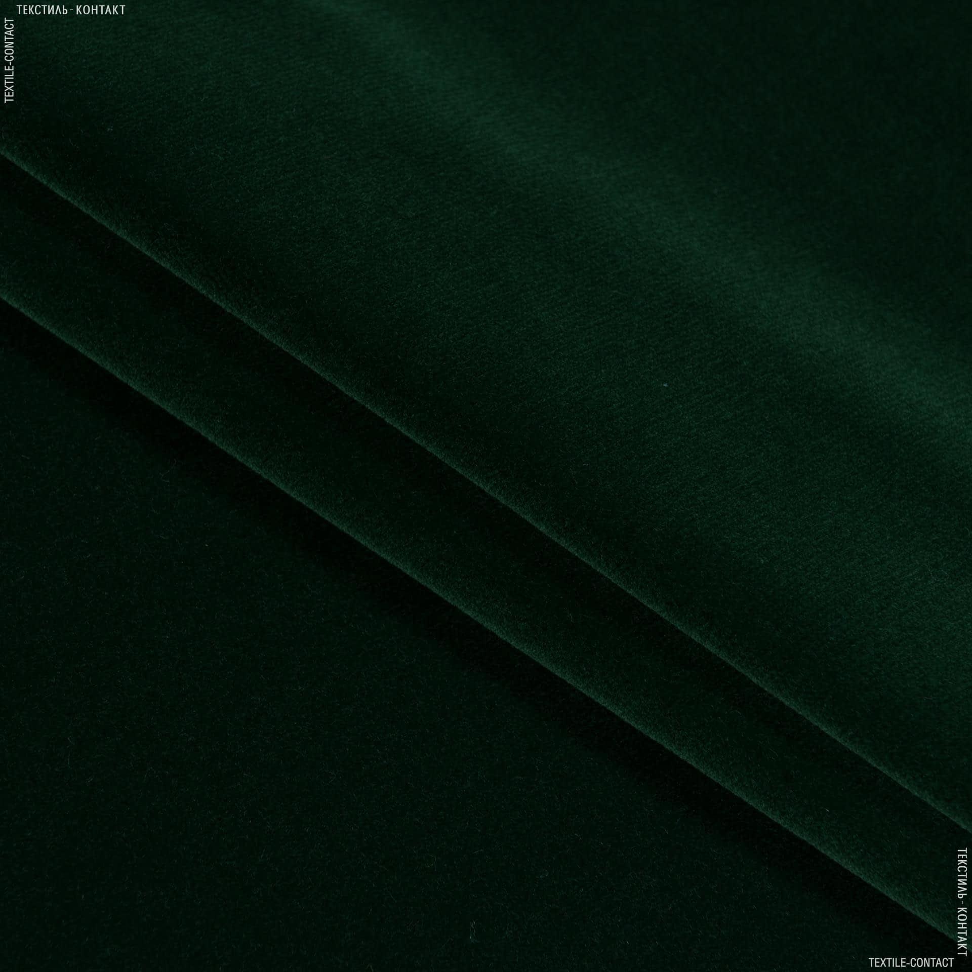 Тканини для меблів - Велюр белфаст/belfast мох