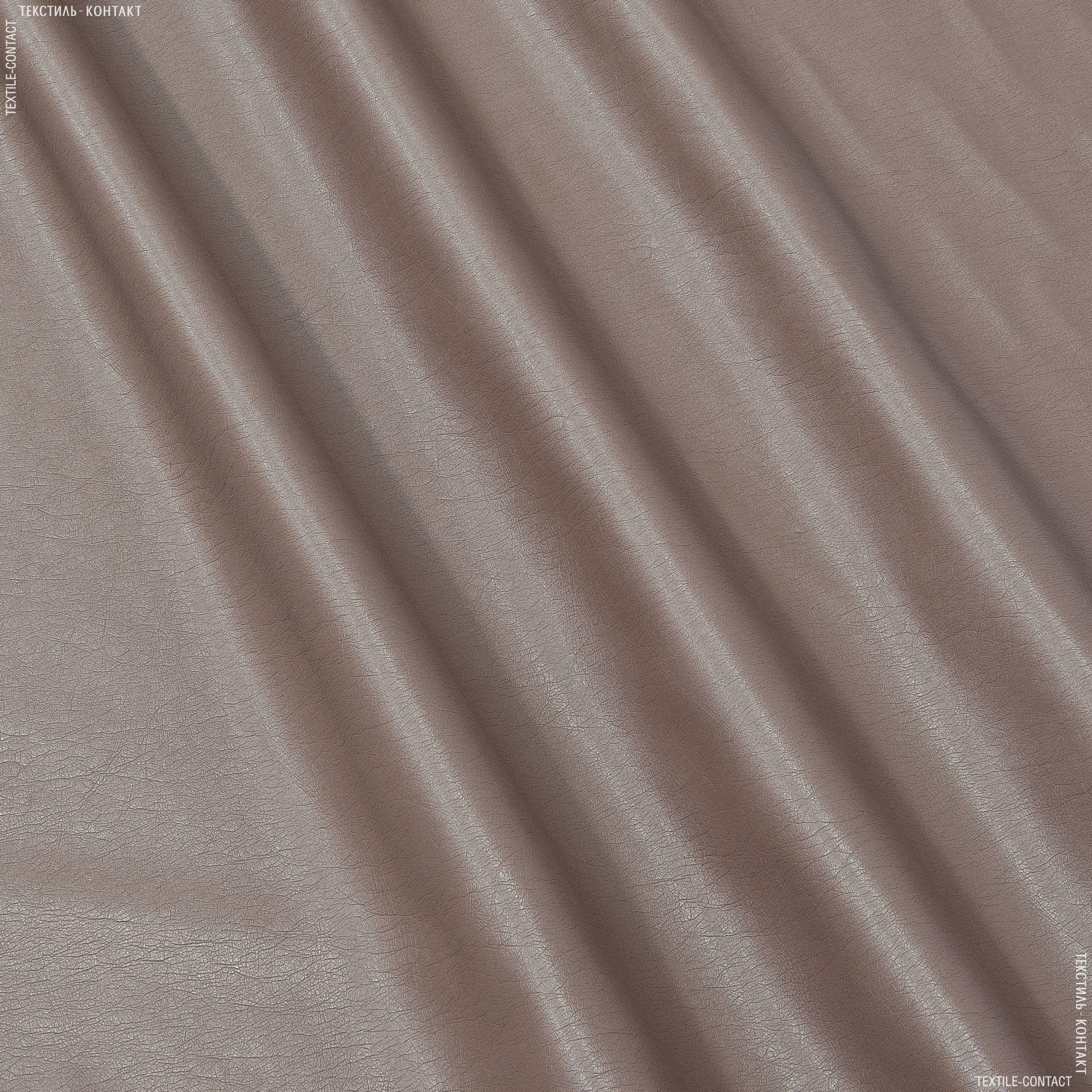 Тканини для верхнього одягу - Шкіра штучна рожево-бежевий