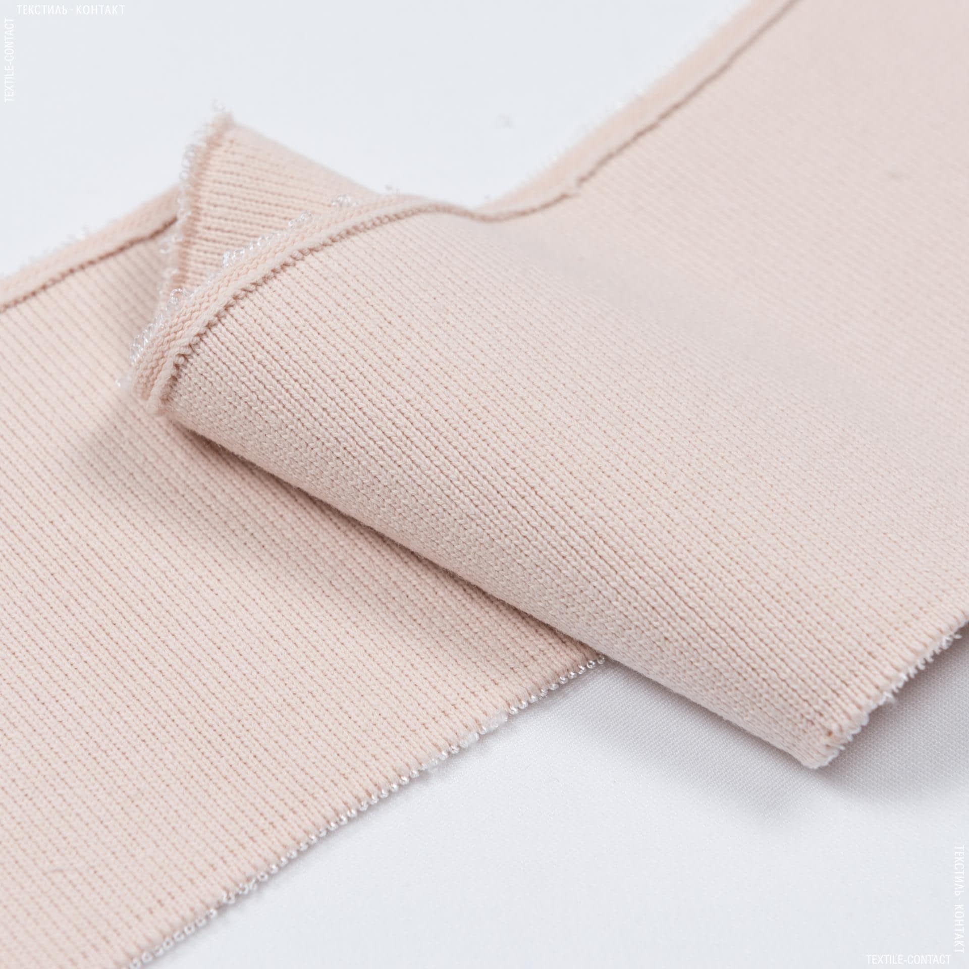 Тканини трикотаж - Комір-манжет