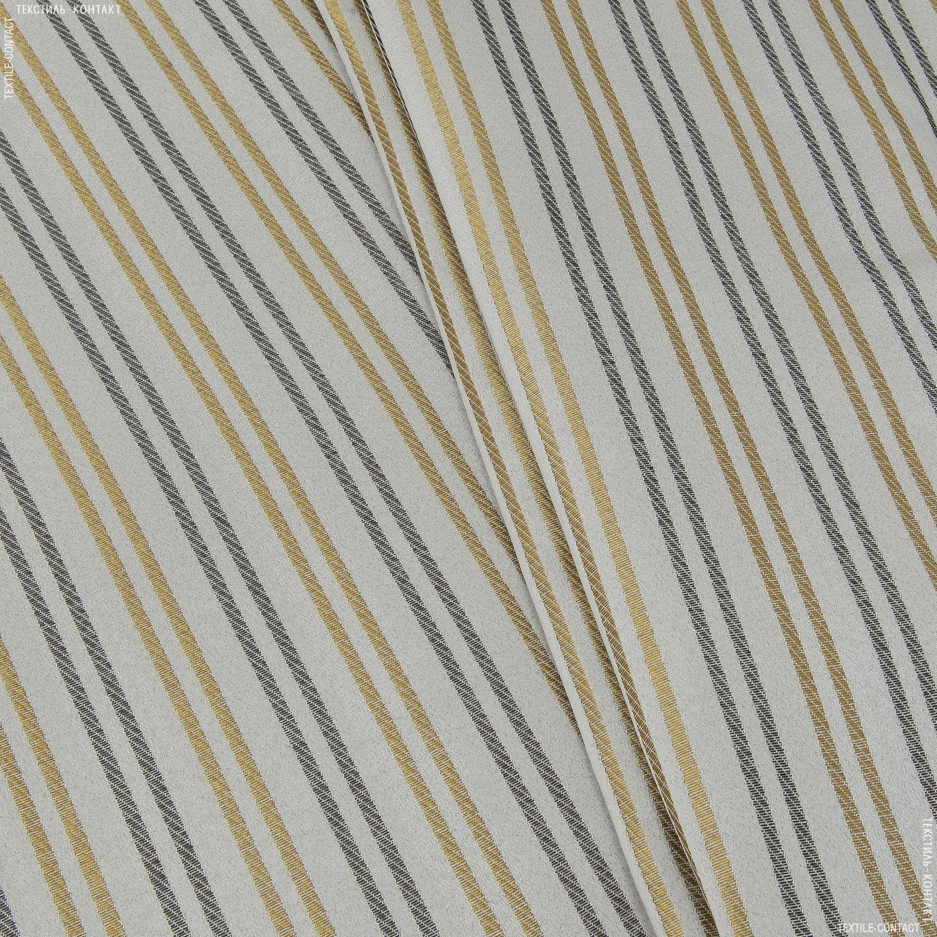 Ткани портьерные ткани - Декоративная ткань  армавир