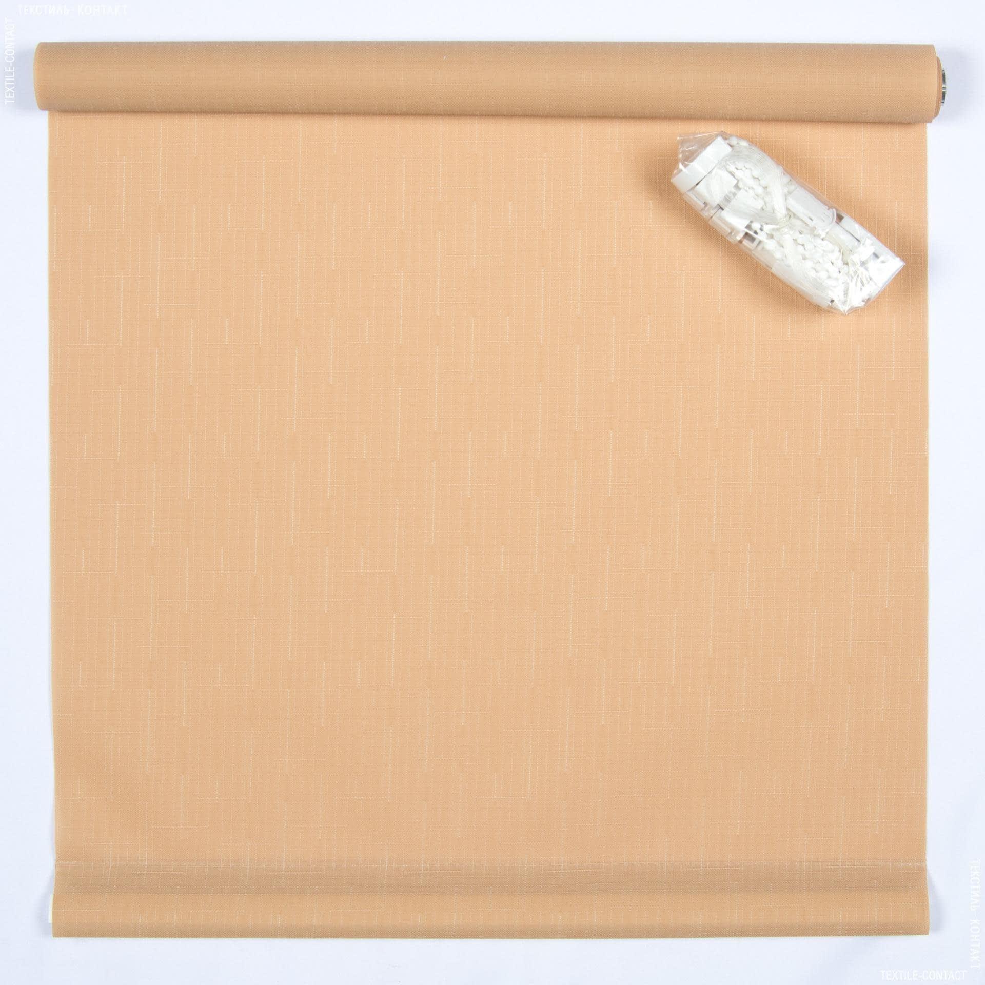 Тканини ролети - Роллет міні фактурний темно-бежевий 57х150