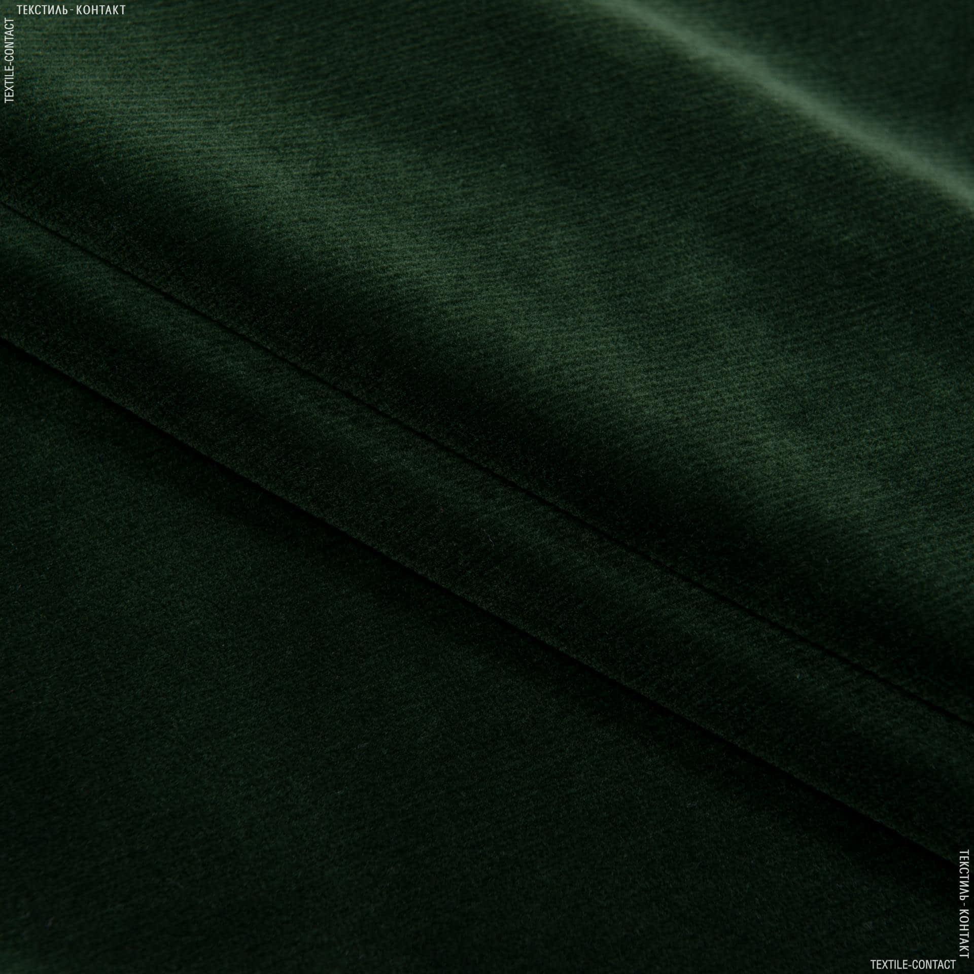 Тканини horeca - Велюр з вогнетривким просоченням метро /metro зелена трава сток