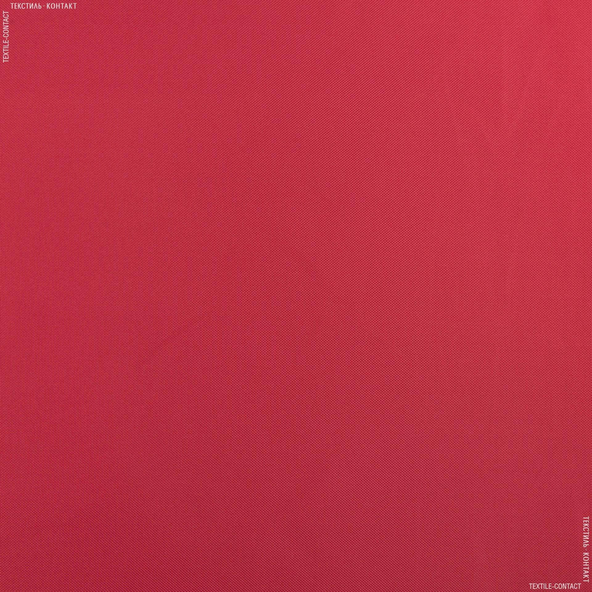 Ткани для банкетных и фуршетных юбок - Декоративная ткань земин  алый