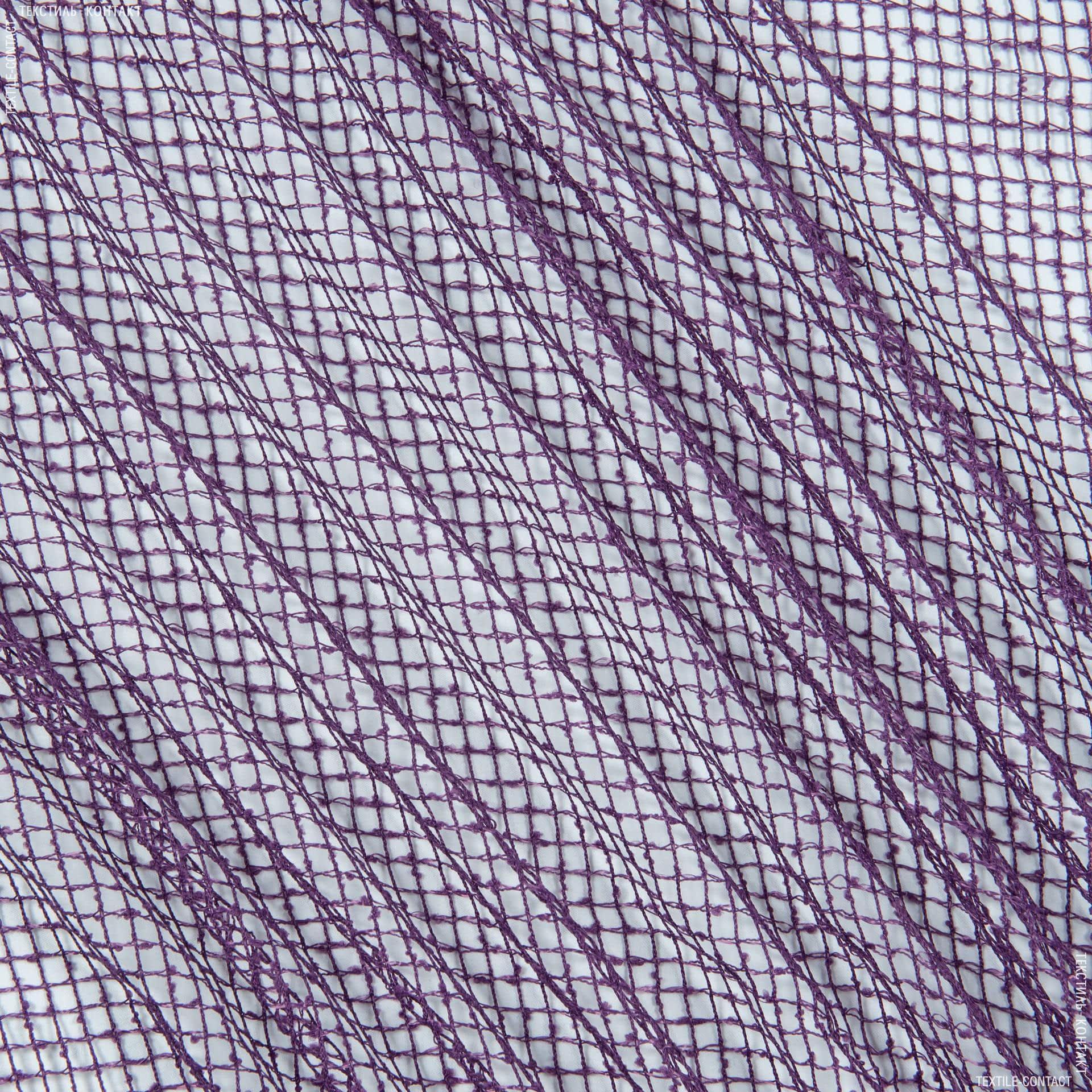 Ткани для драпировки стен и потолков - Тюль  с утяжелителем сетка  элиза/ сирень