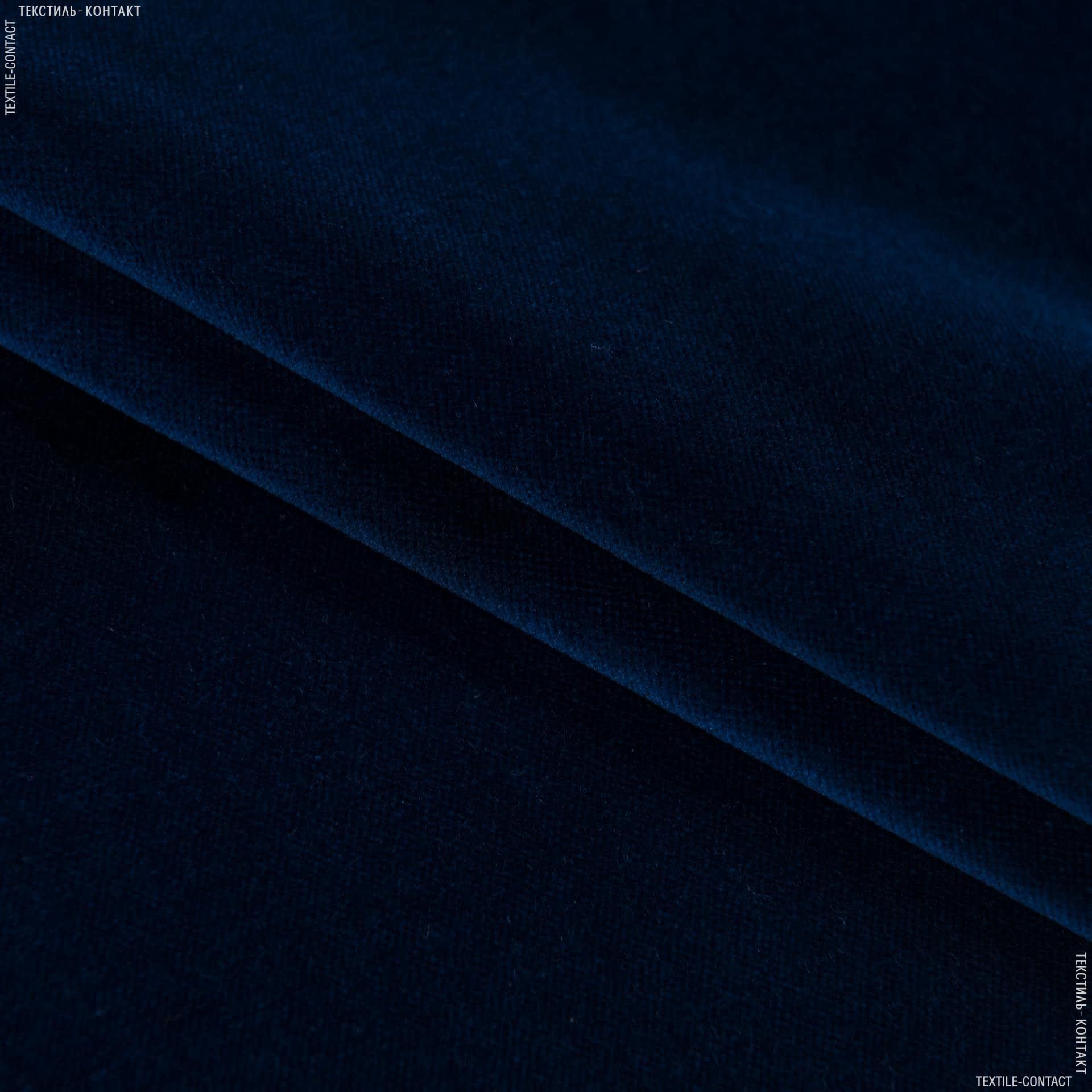 Тканини для меблів - Велюр дербі/derbi т.синій