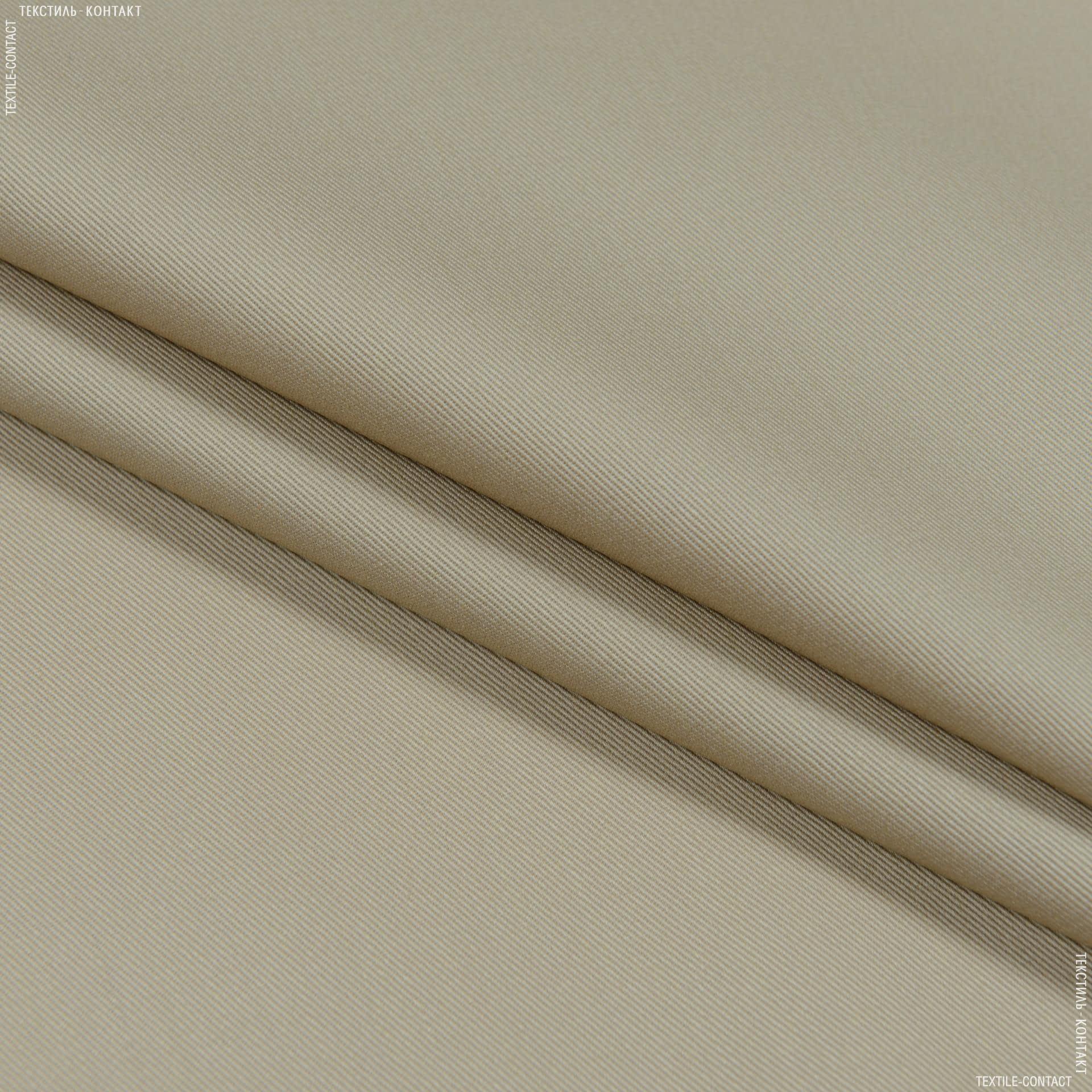 Ткани для рюкзаков - Саржа  f-210 бежевый