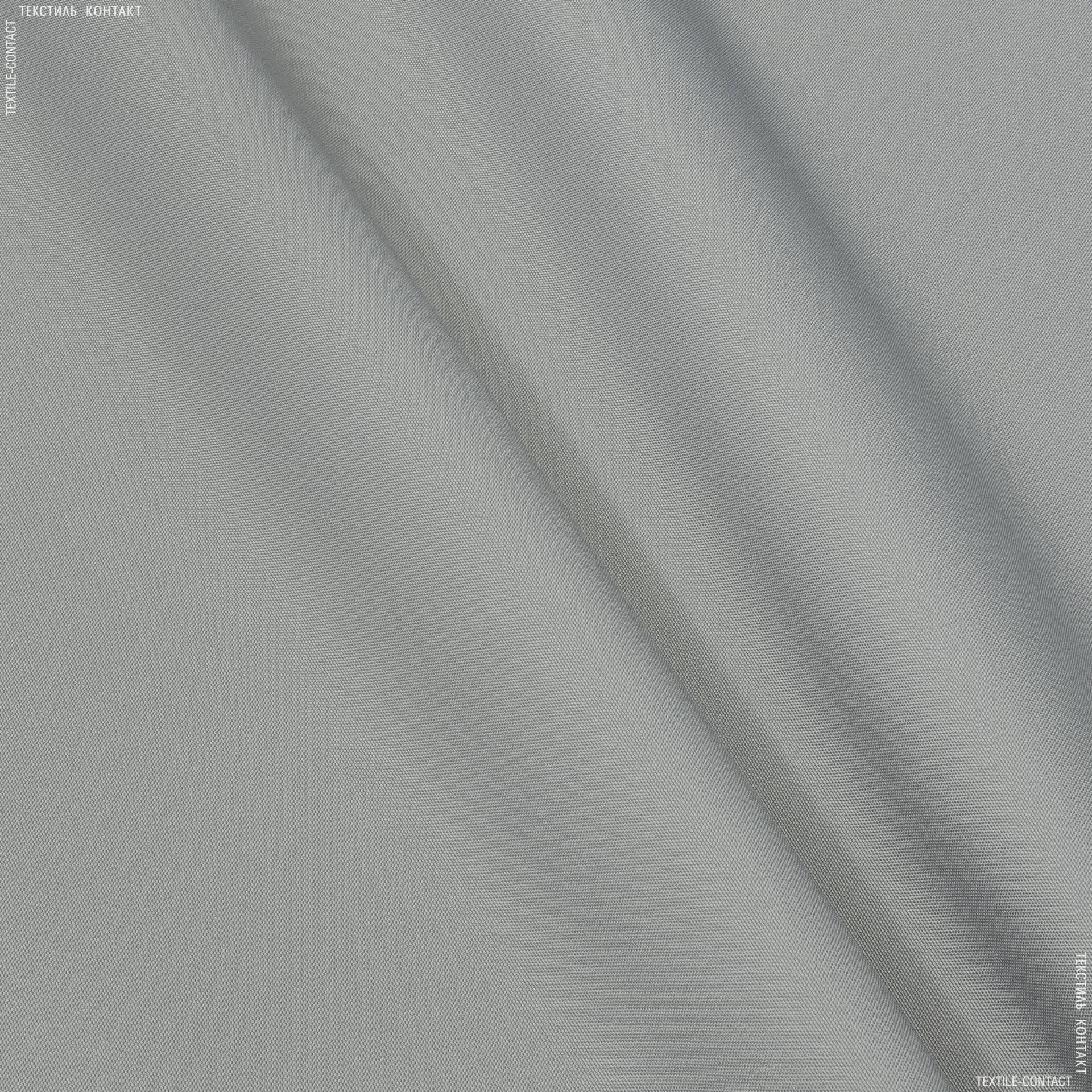 Ткани для палаток - Ткань тентовая навигатор серая
