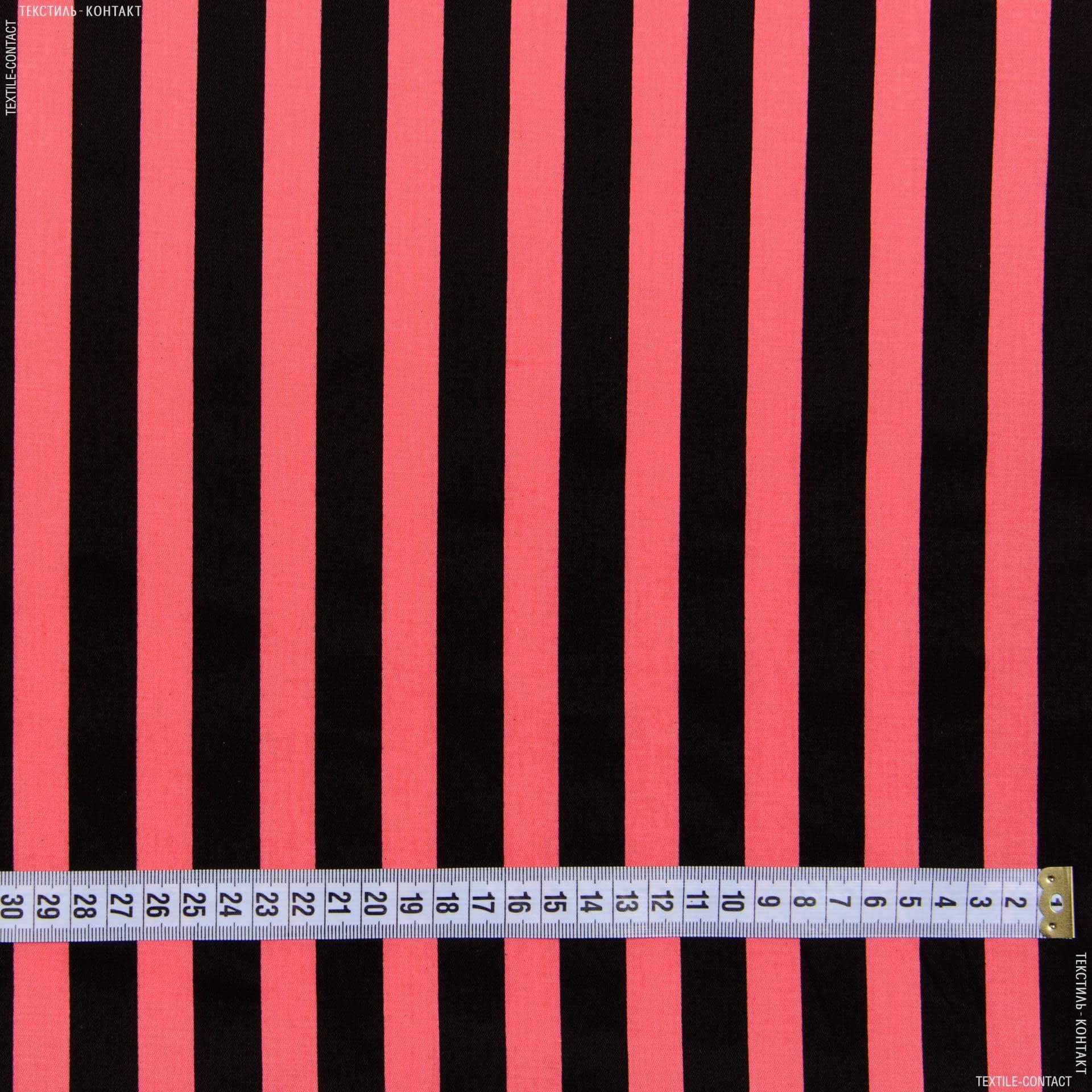 Ткани для брюк - Коттон стрейч полоска черно-коралловый