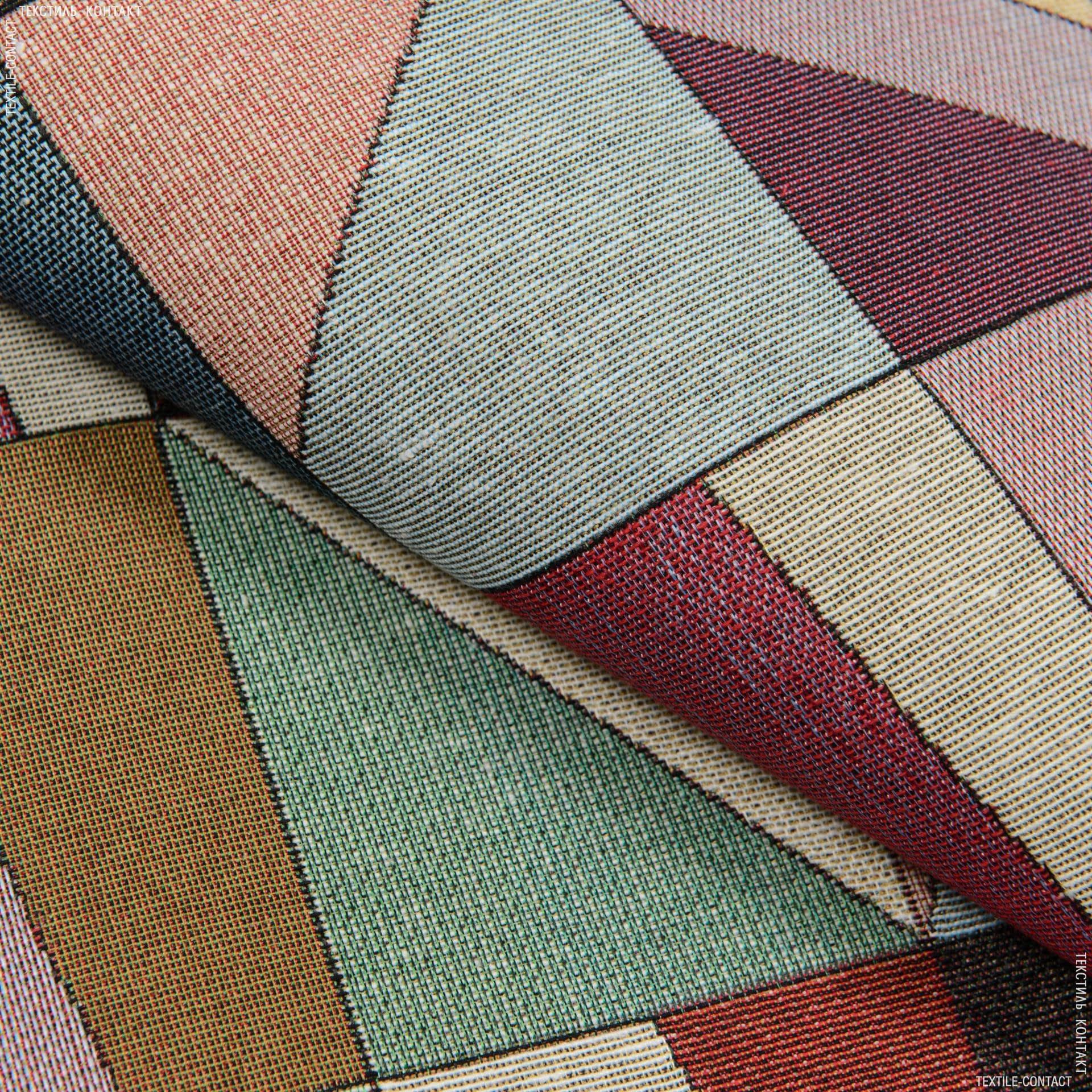 Тканини килимові покриття - Килимова доріжка з пвх АВАЛОН тетріс / AVALON мультиколор