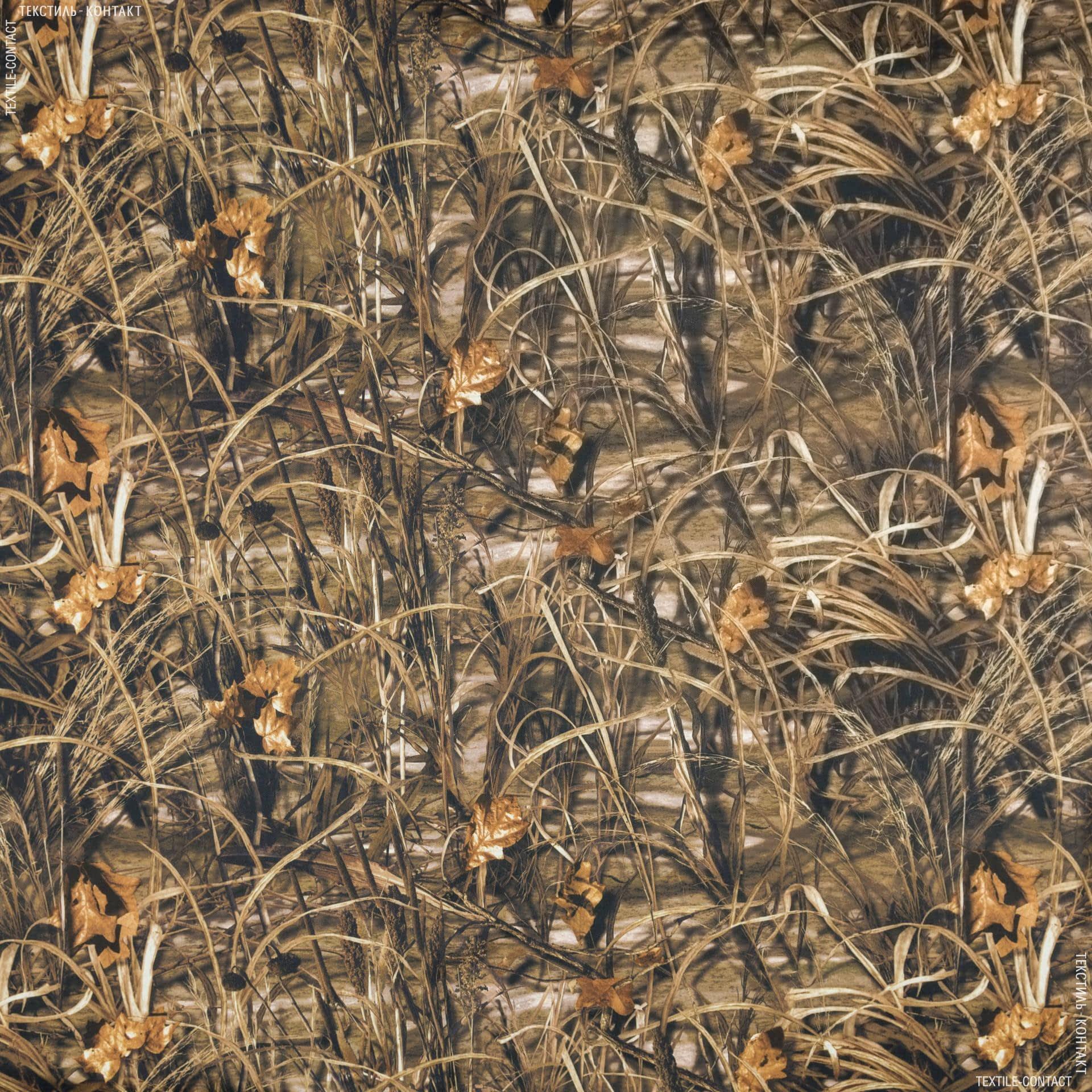 Ткани для палаток - Оксфорд 215 камуфляжный камыш
