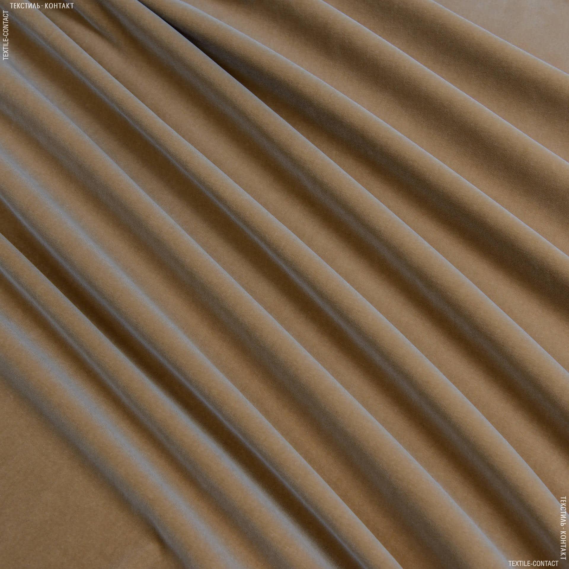 Ткани театральные ткани - Велюр  классик  бежевый
