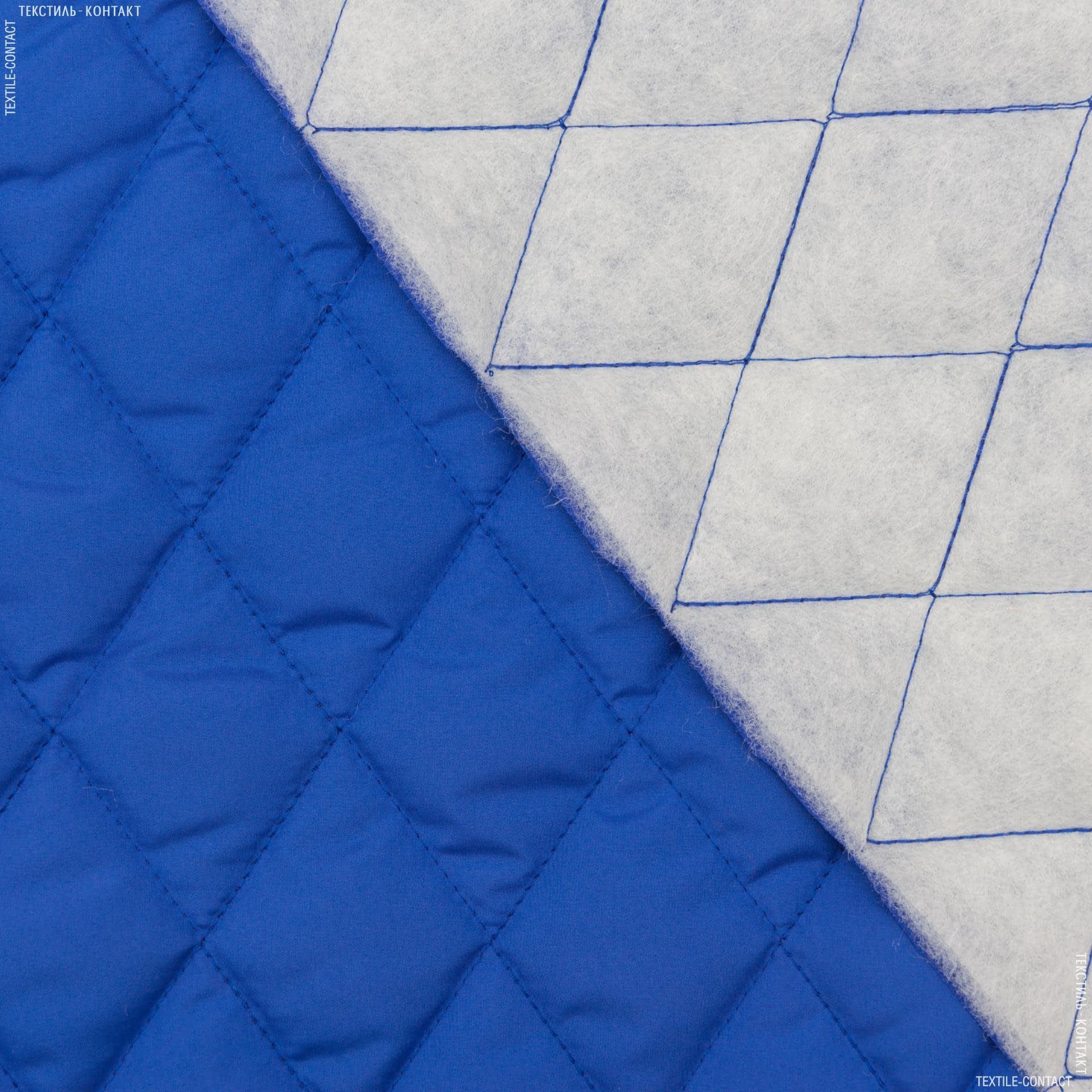 Ткани все ткани - Плащевая фортуна стеганая васильковый
