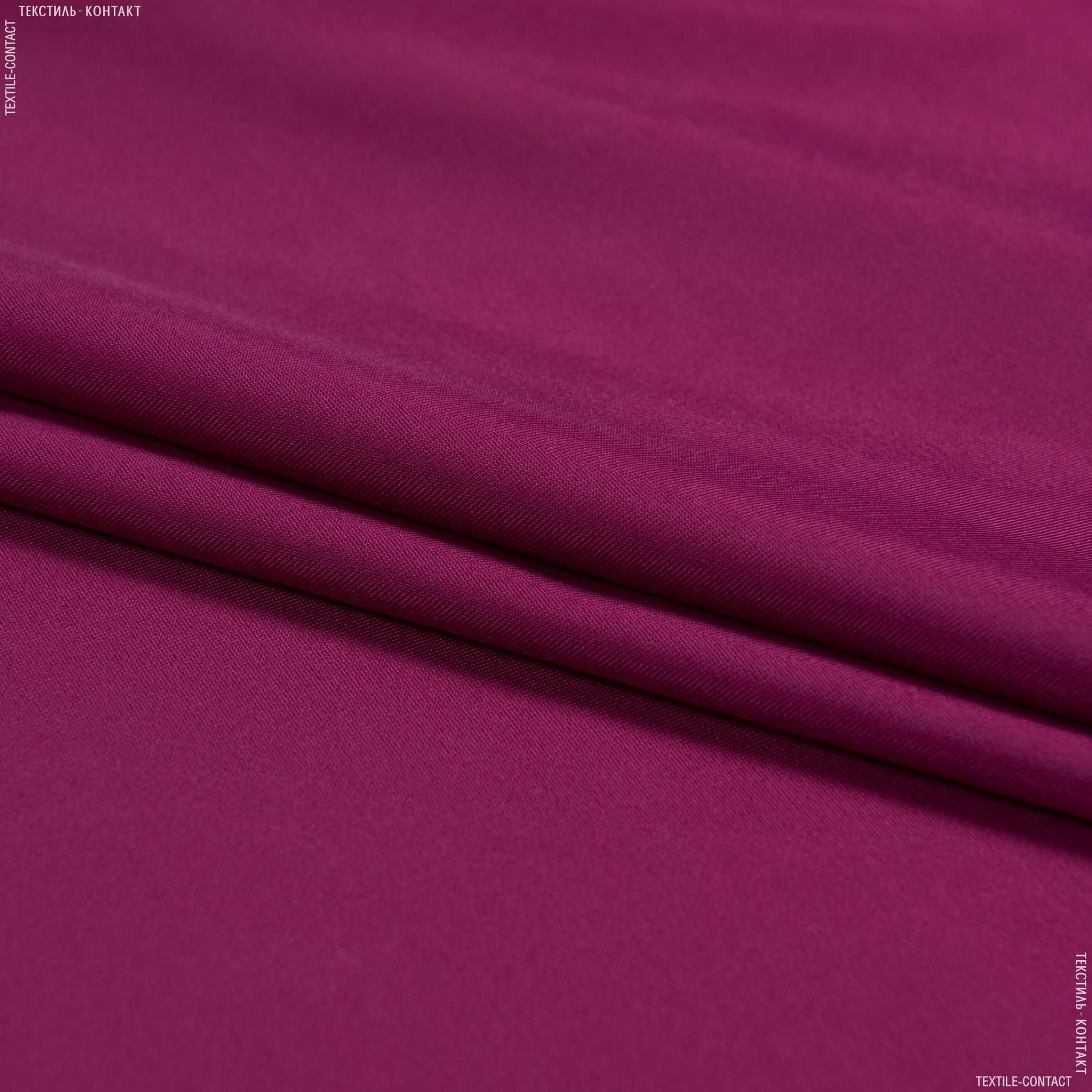 Тканини для спортивного одягу - Біфлекс бордовий
