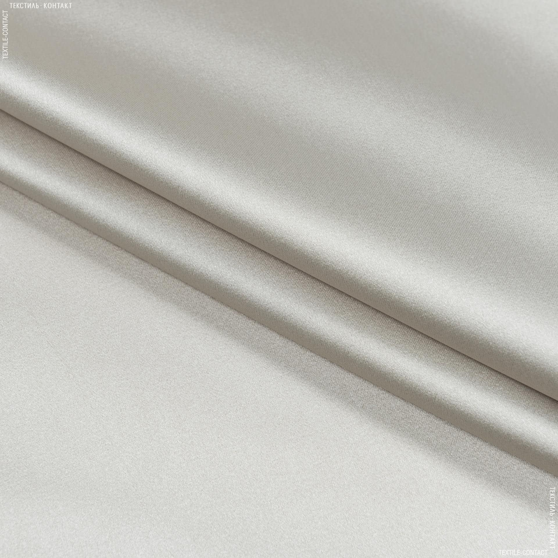 Ткани портьерные ткани - Портьерная ткань атлас нелли  /крем-брюле