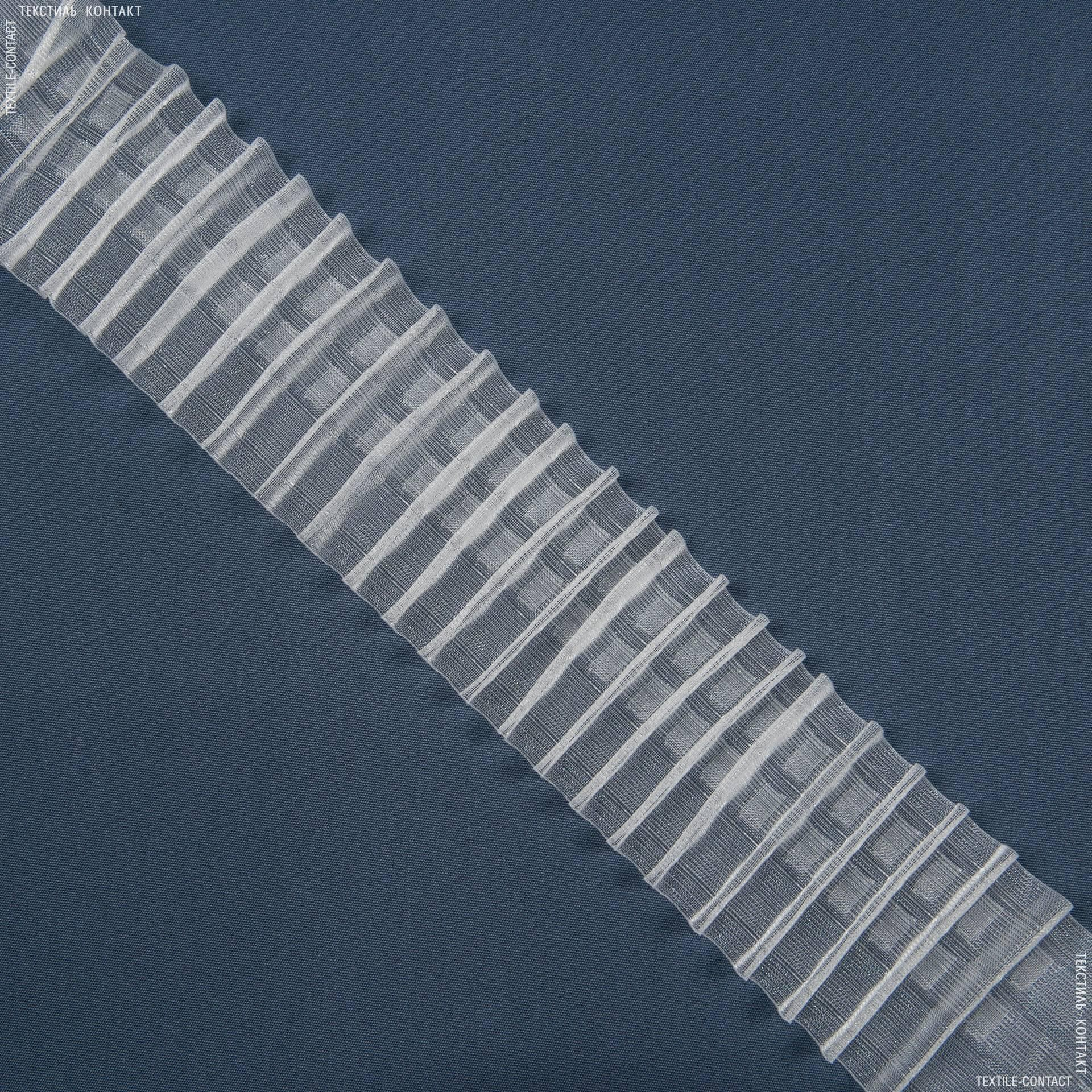 Тканини фурнітура для дома - Тасьма шторна прозора рівномірна  1:2.5 80мм±0.5мм  прозора  рівномірна