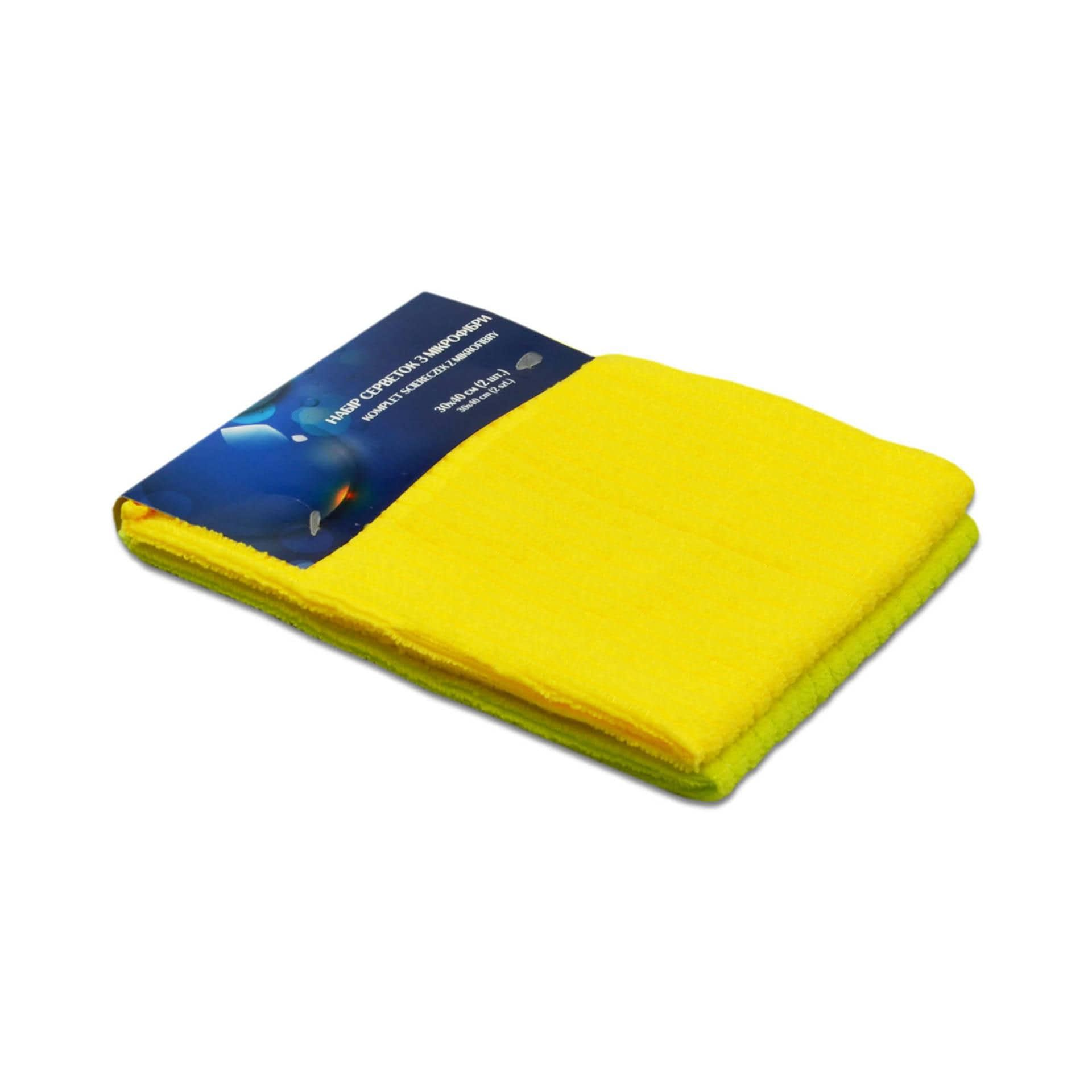Ткани кухонные полотенца - Набор салфеток кухонных микрофибра  жёлто-зелёные  30х40 см  2шт.