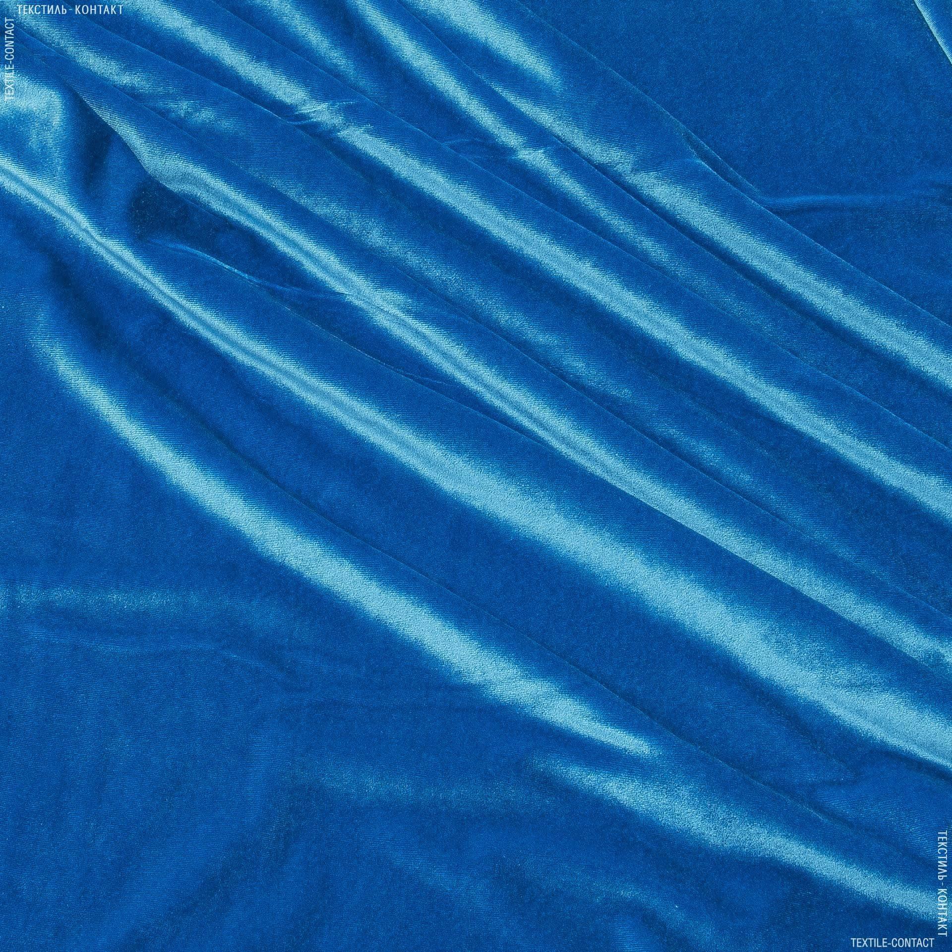 Ткани для костюмов - Бархат стрейч голубой
