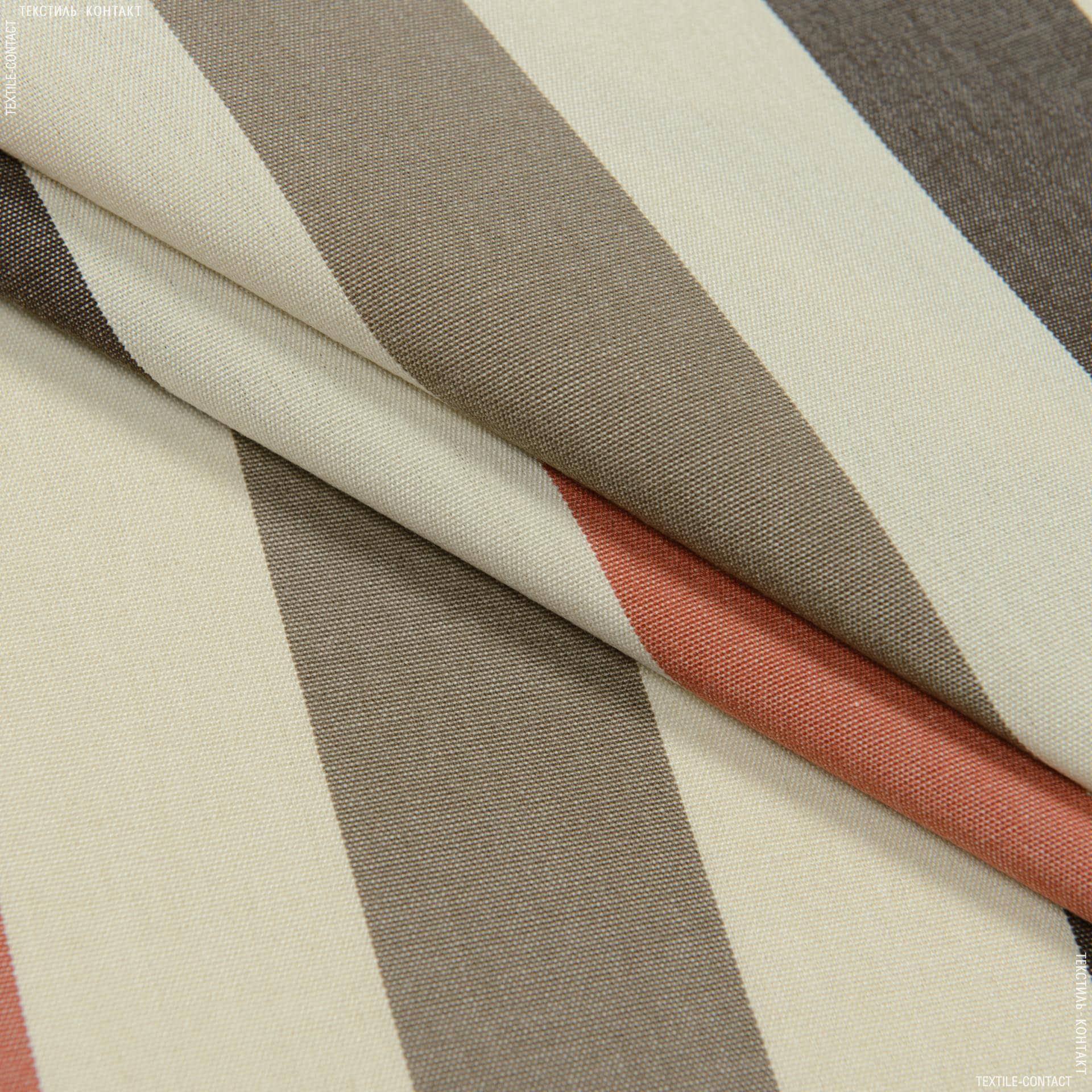 Ткани портьерные ткани - Дралон полоса  /  крем, беж , коричневый  FRBS1