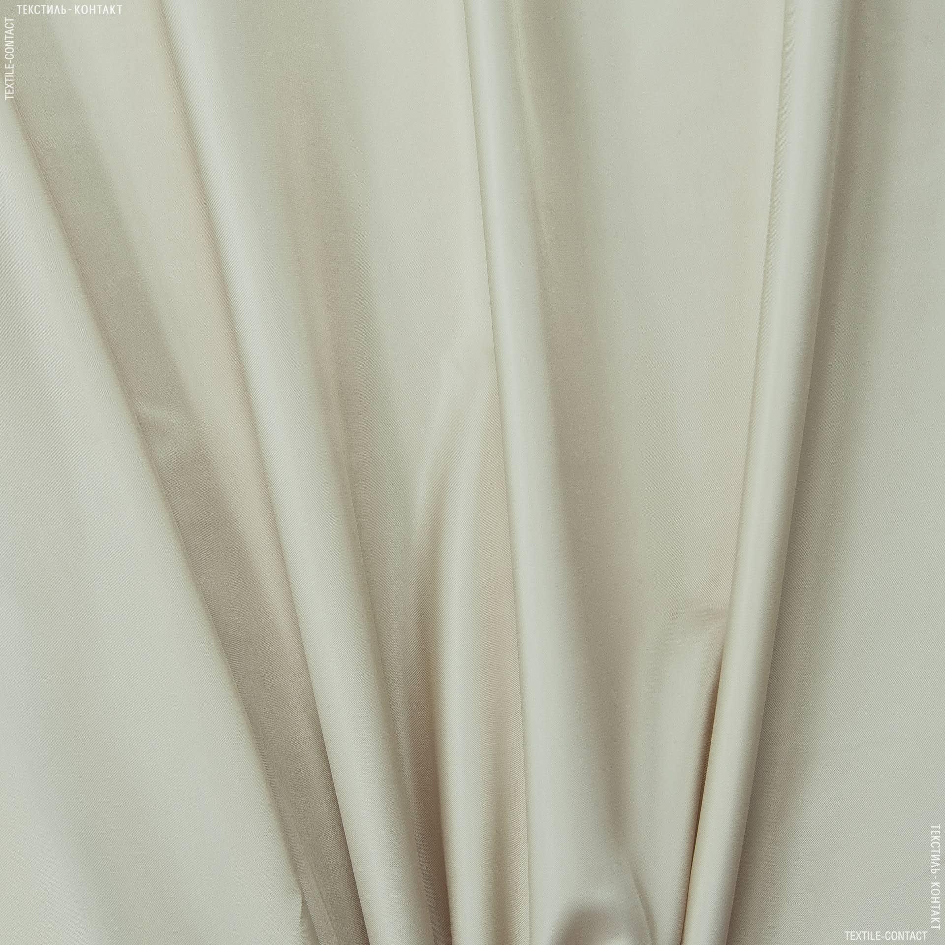 Ткани подкладочная ткань - Подкладочный атлас  светло-бежевый