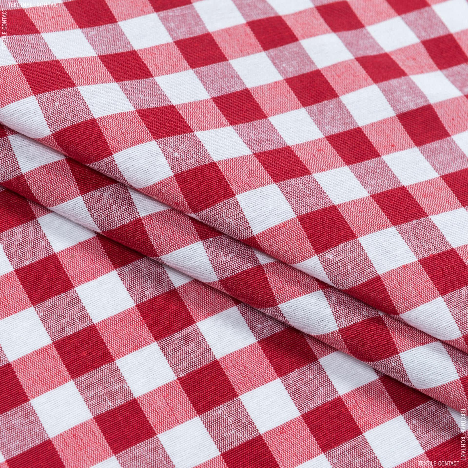 Ткани портьерные ткани - Декоративная ткань клетка средняя зафиро/zafiro   бордовый