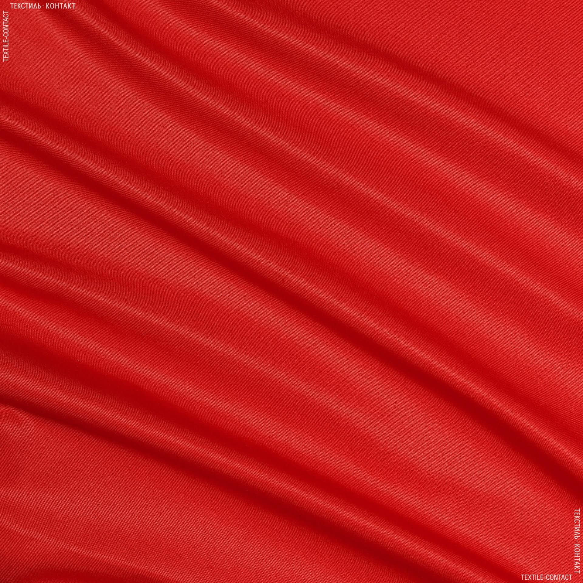 Тканини для спецодягу - Грета-2701 червоний