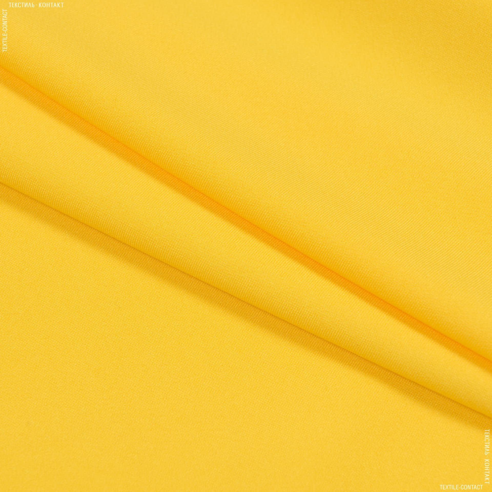 Ткани для спецодежды - Габардин желтый