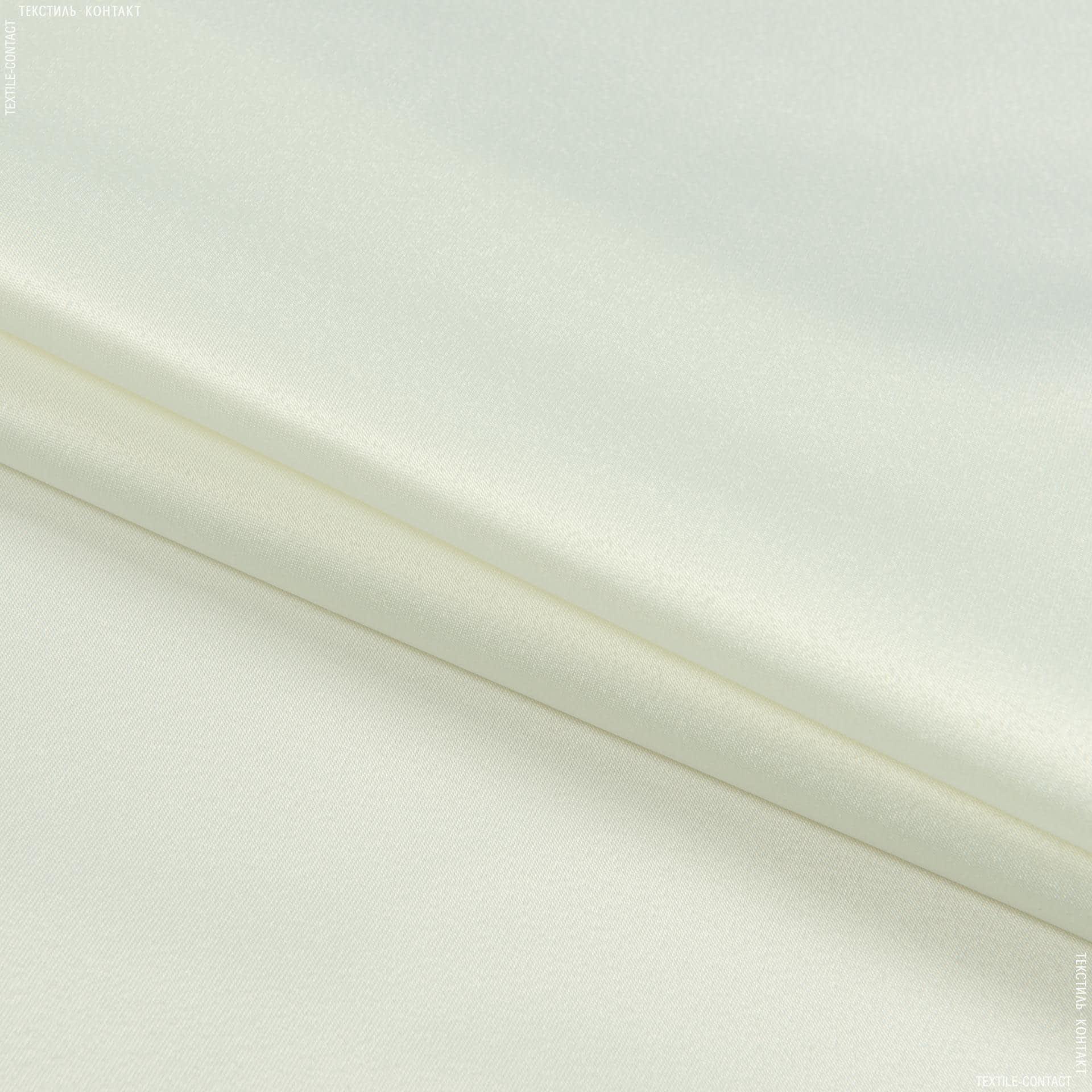 Тканини портьєрні тканини - Декоративний атлас Дека / DECA молочний