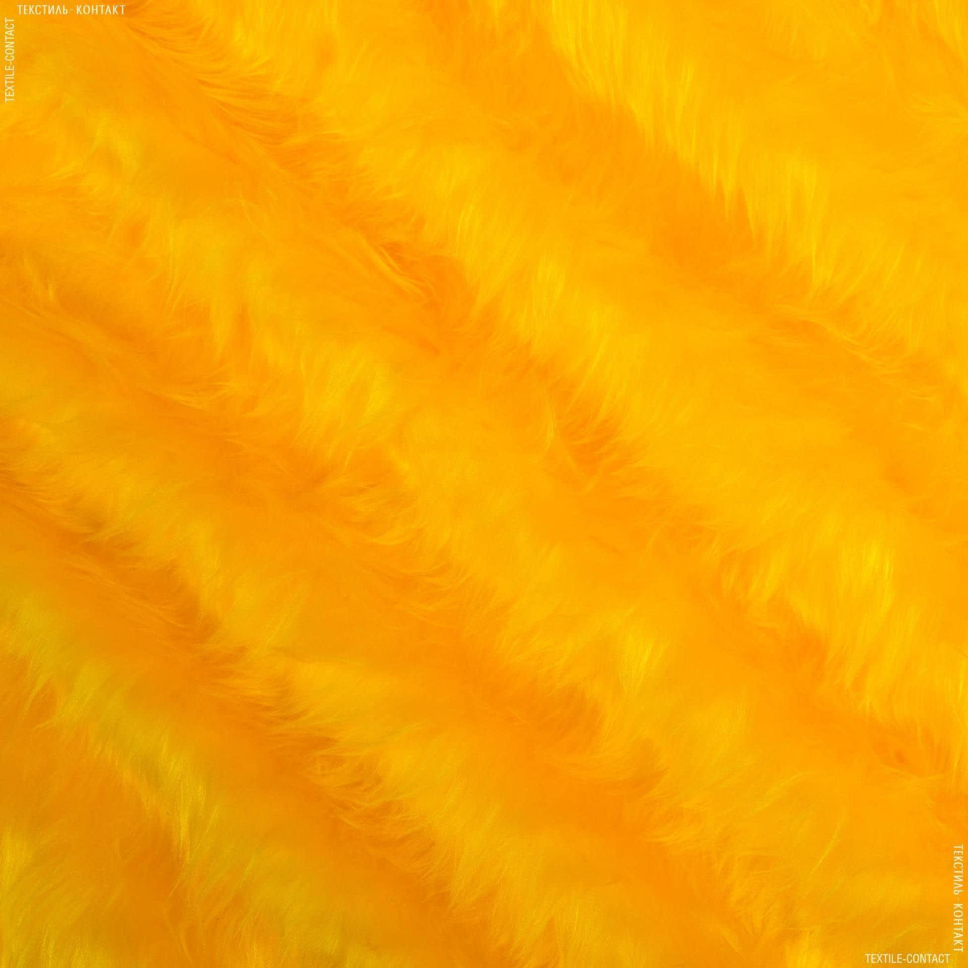 Ткани для верхней одежды - Мех длинноворсовый желтый