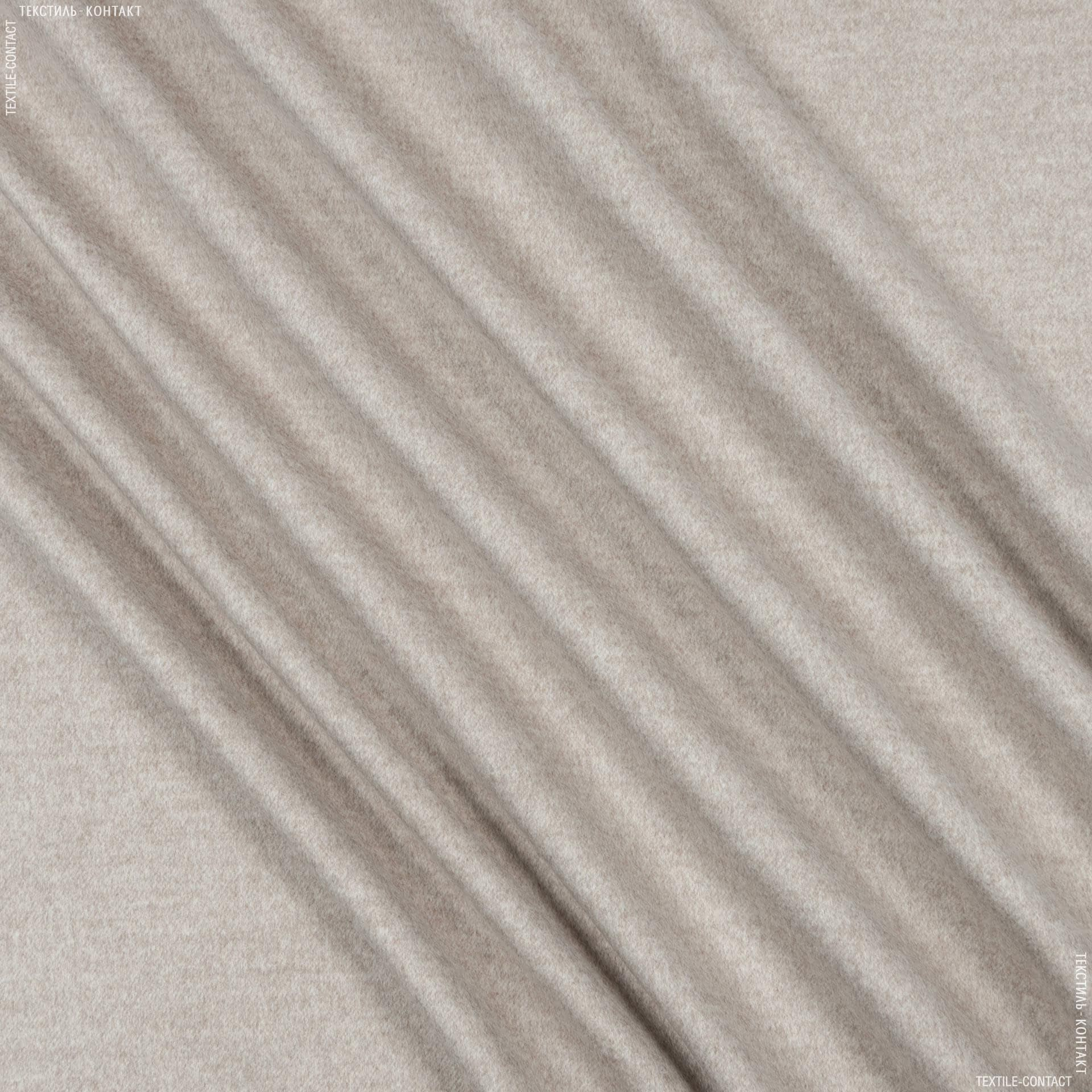Ткани для верхней одежды - Пальтовая диагональ меланж светло-бежевый