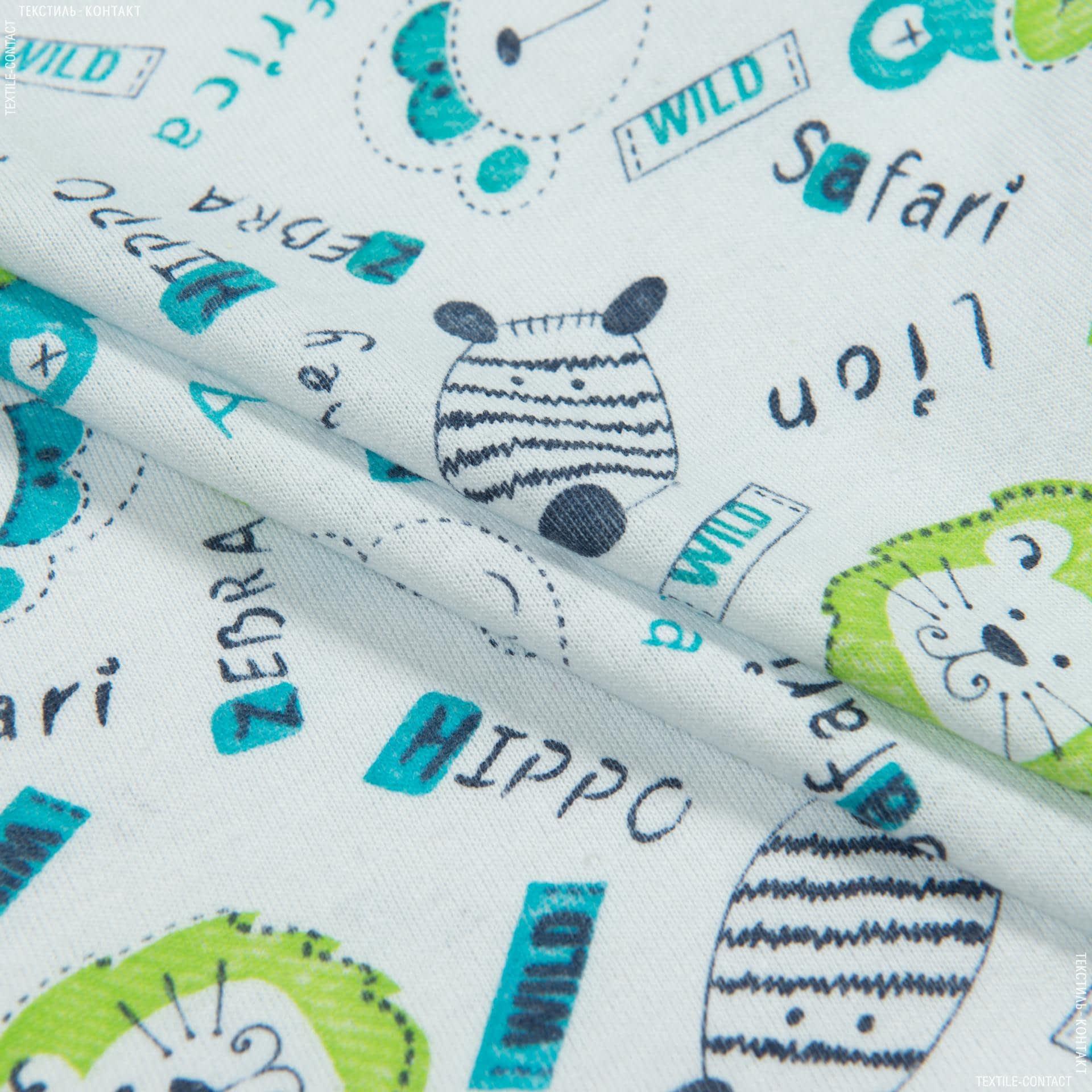 Ткани для детской одежды - Кулирное полотно  95см х 2 принт