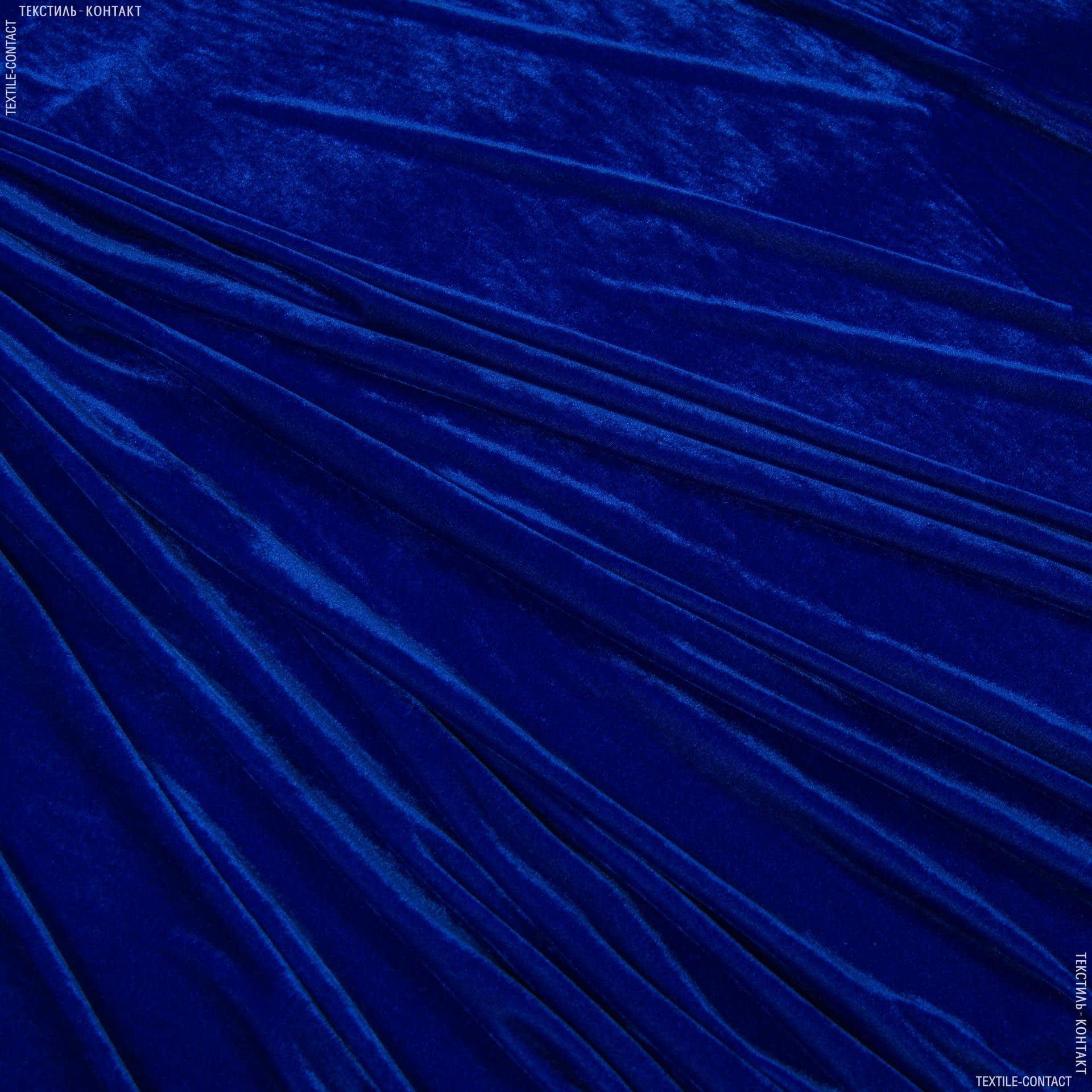 Ткани для платьев - Велюр стрейч электрик