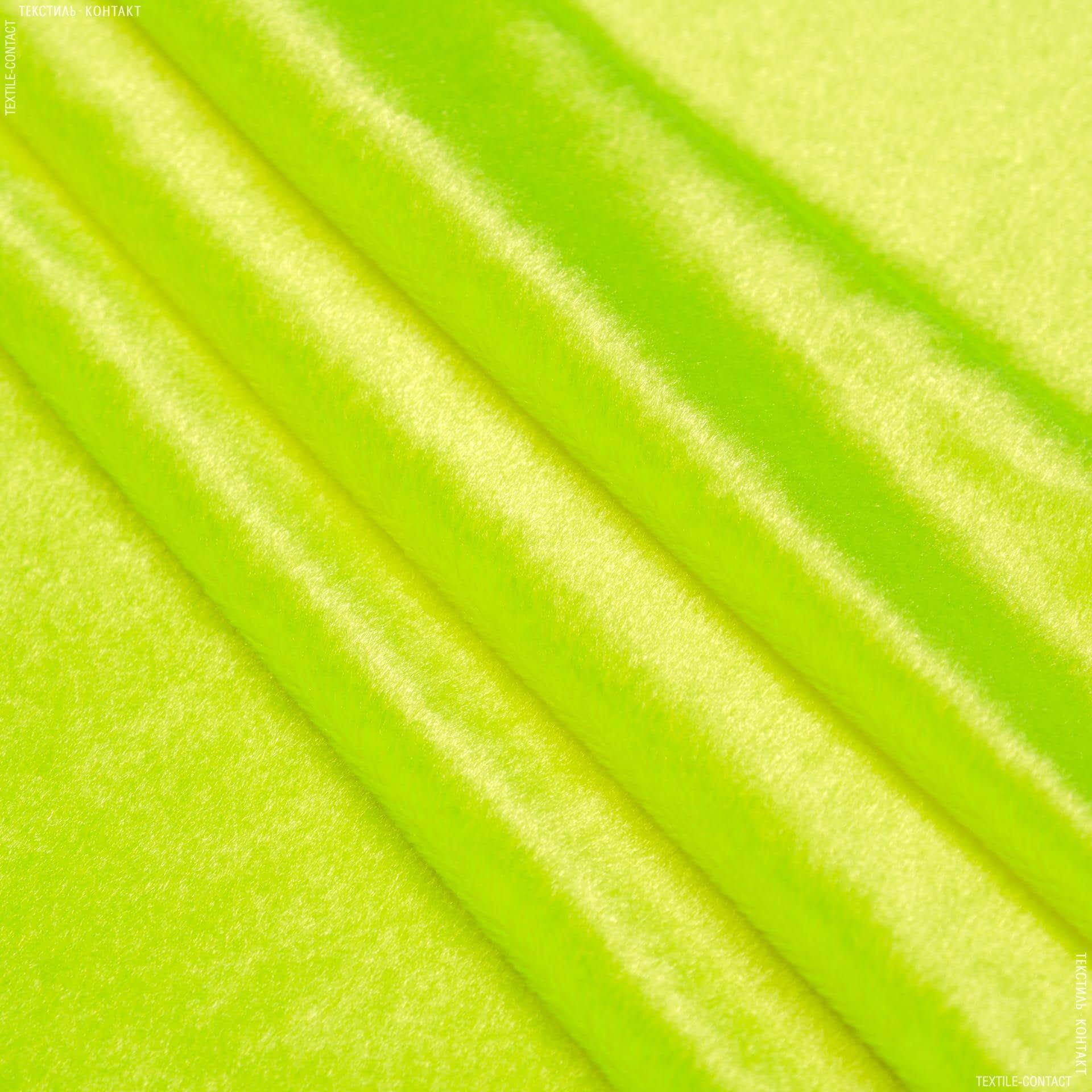 Ткани для мягких игрушек - Велюр ярко-лимонный
